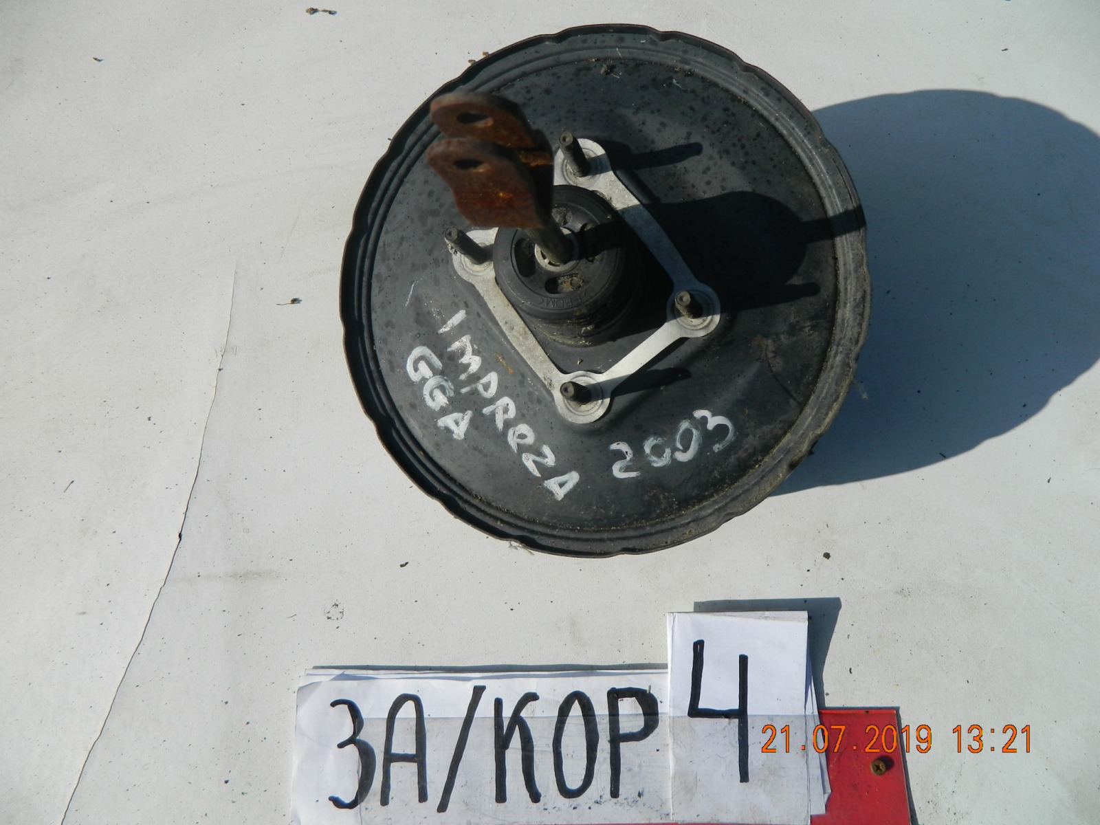 Вакумник тормозной Subaru Impreza GG2 (б/у)