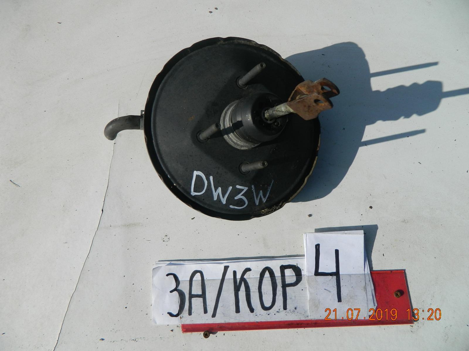 Вакумник тормозной Mazda Demio DW3W (б/у)