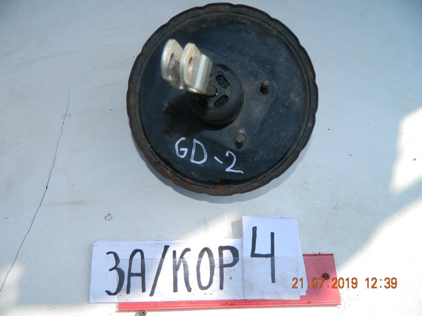 Вакумник тормозной Honda Fit GD1. GD3 (б/у)