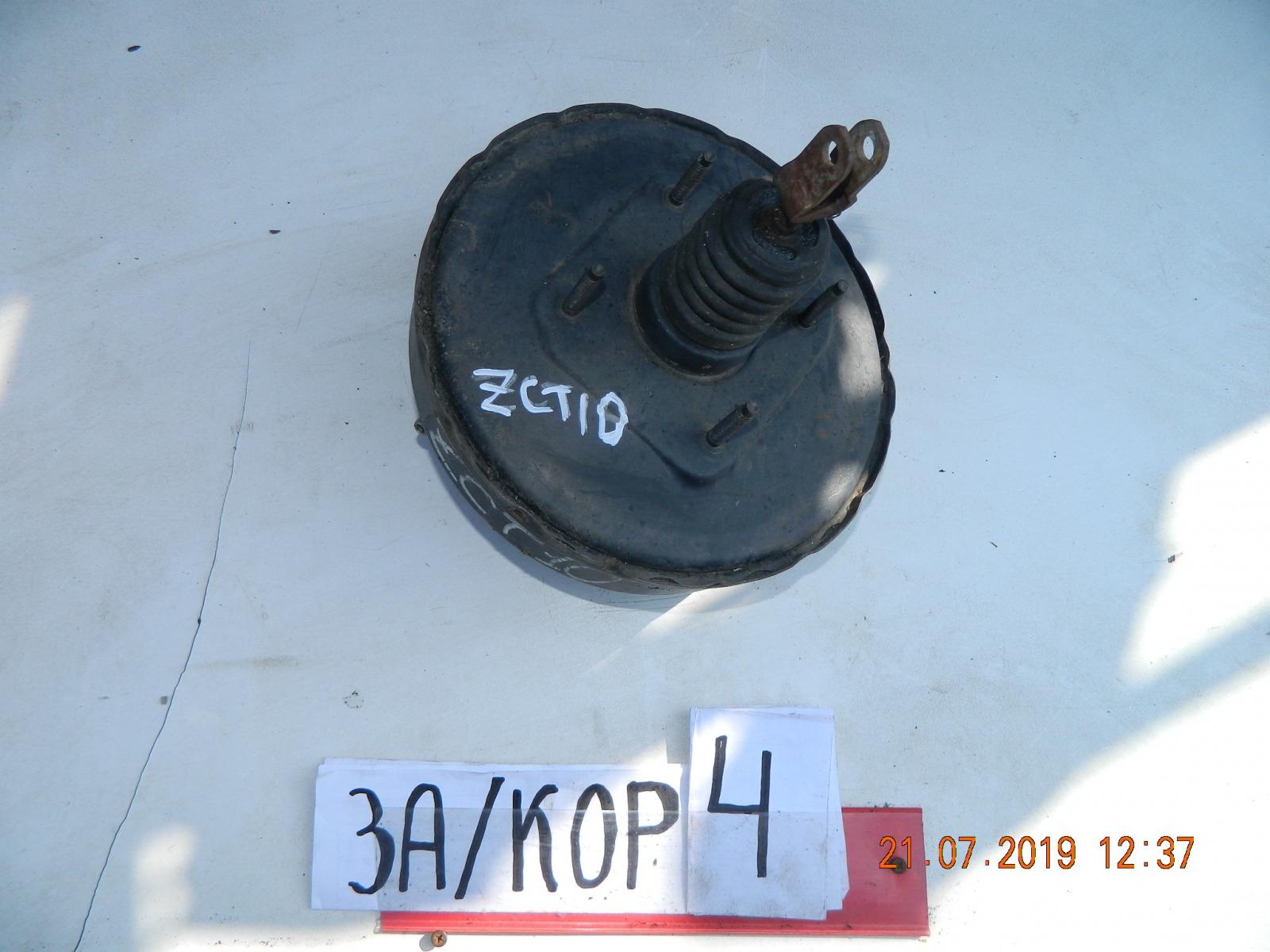 Вакумник тормозной Toyota Opa ZCT10 (б/у)
