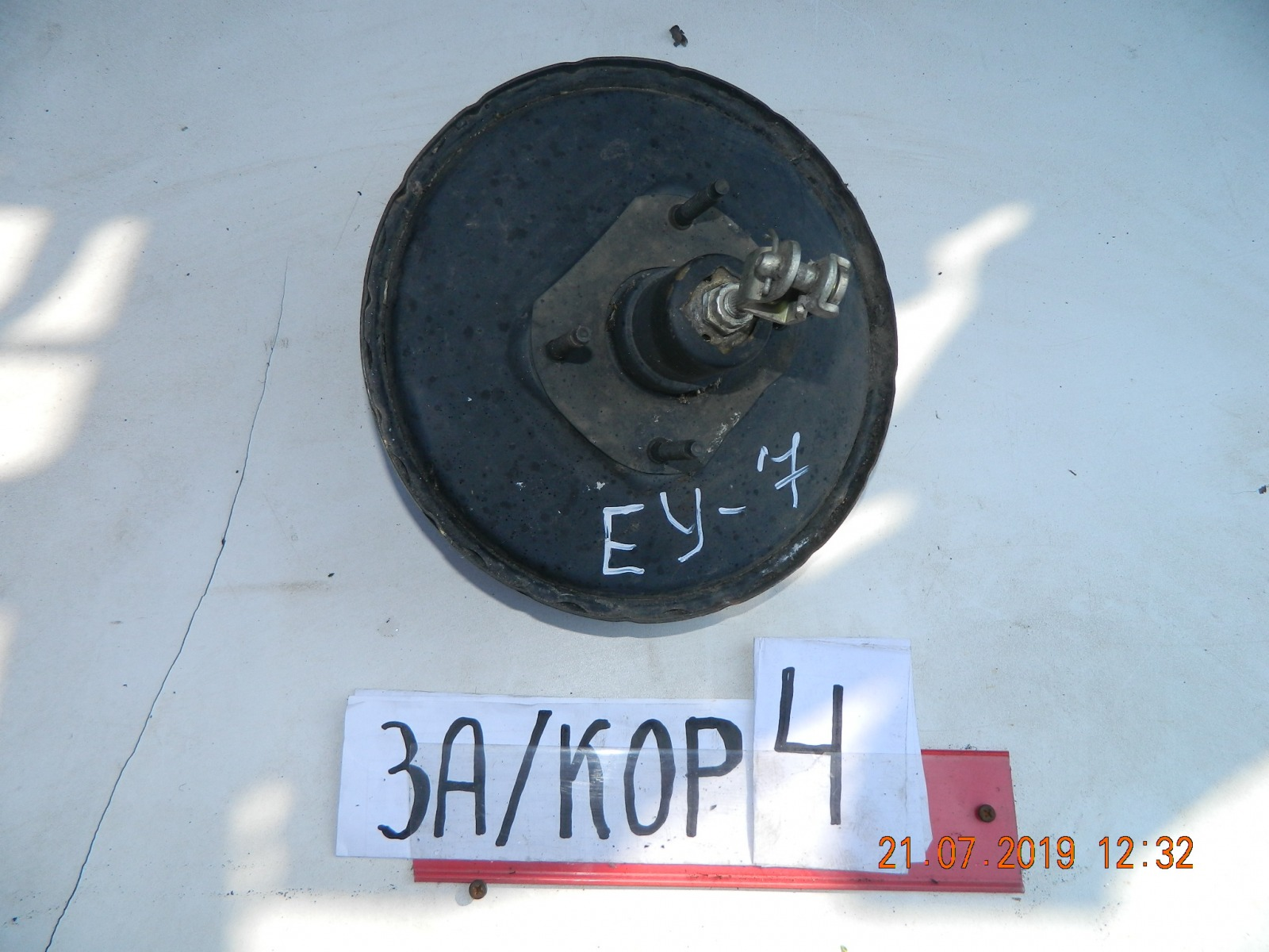 Вакумник тормозной Honda Orthia EY7 (б/у)