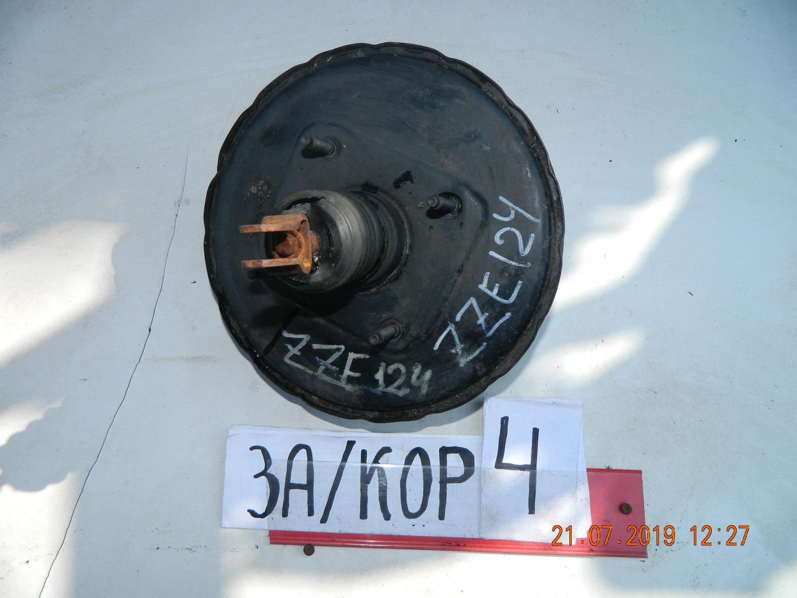 Вакумник тормозной Toyota Corolla NZE124 (б/у)