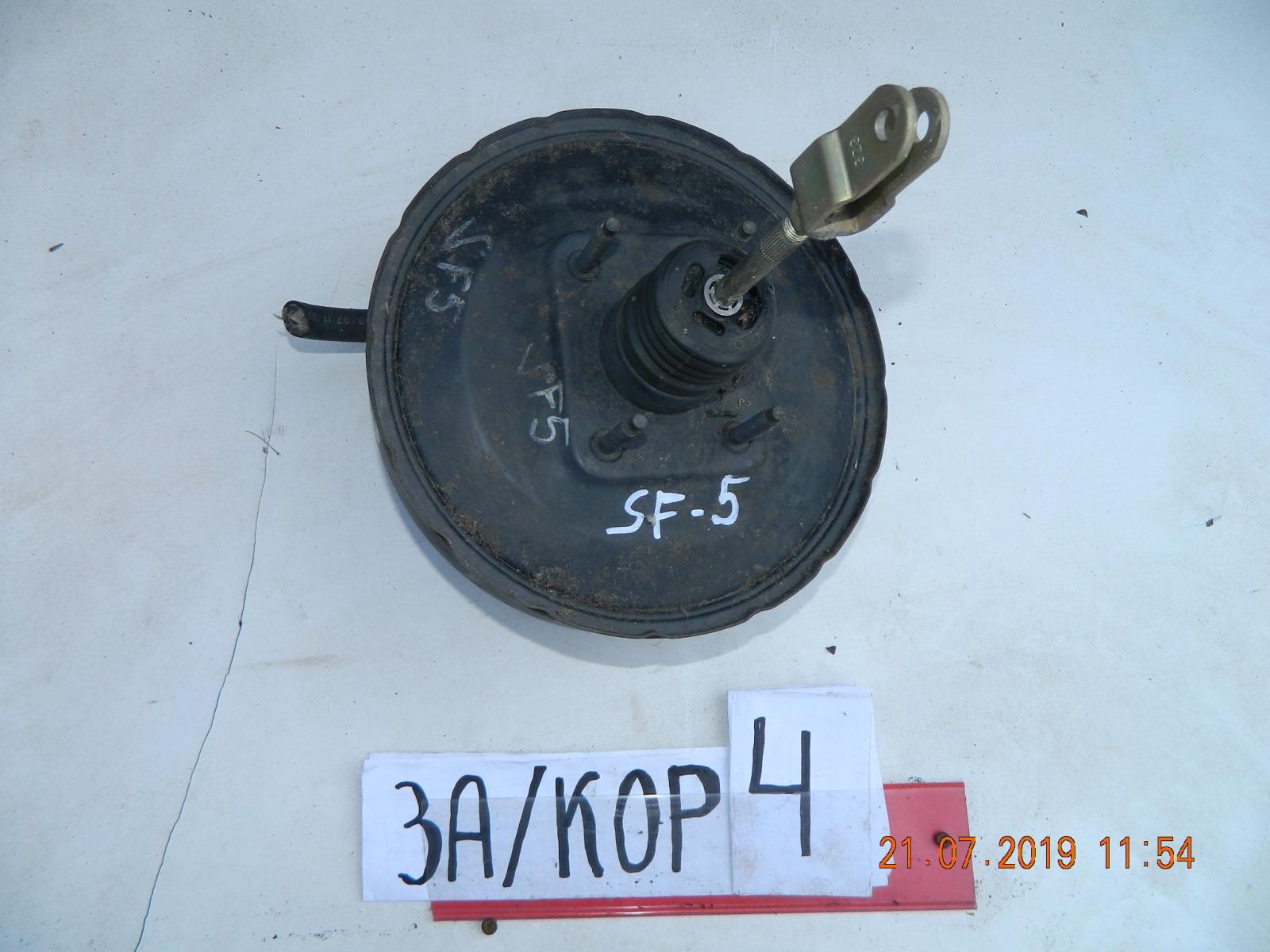 Вакумник тормозной Subaru Forester SF5 (б/у)