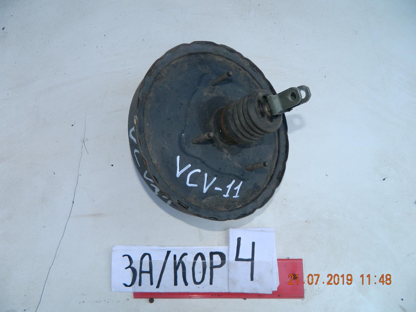 Вакумник тормозной Toyota Windom VCV11 (б/у)