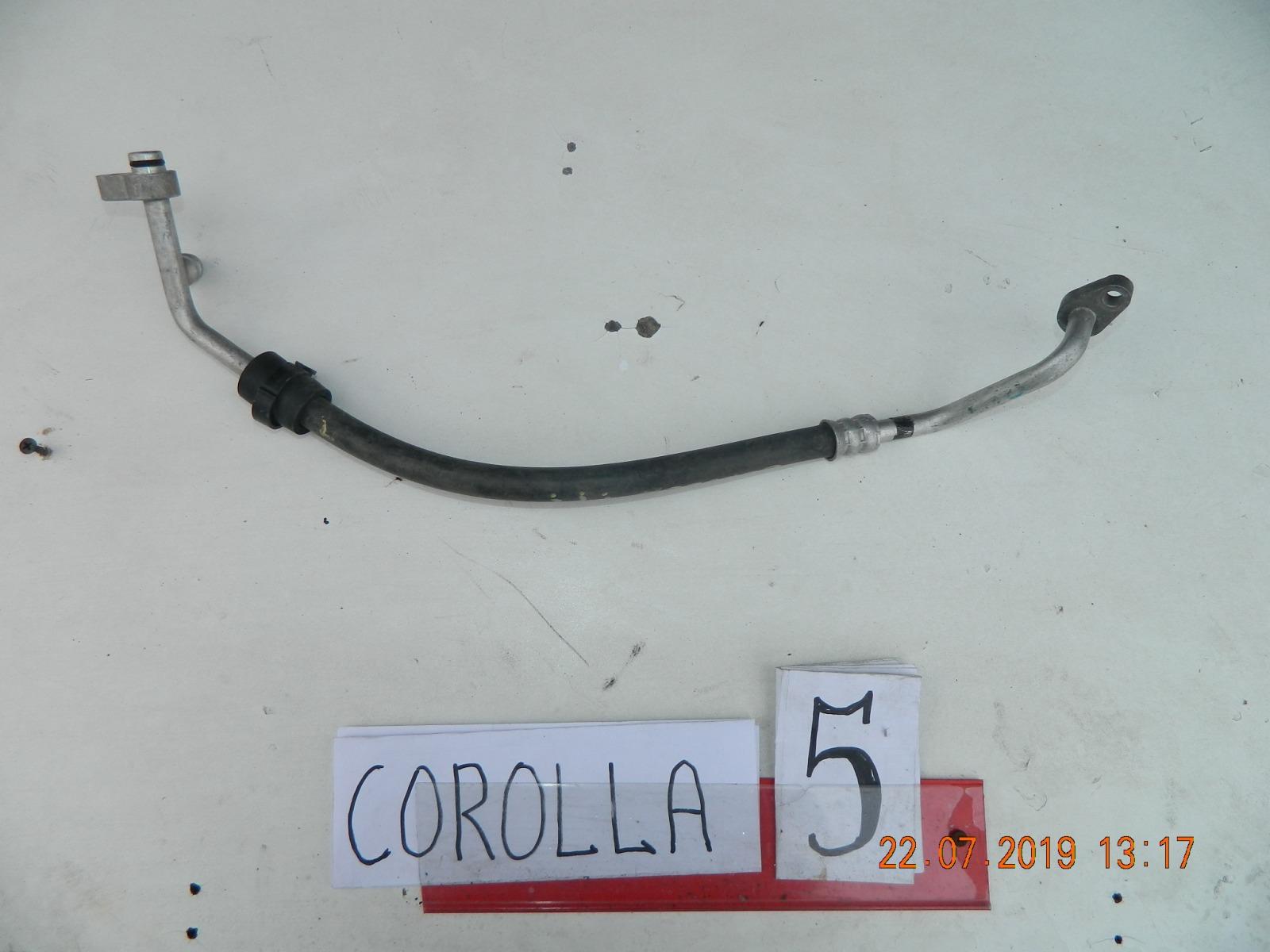 Шланг кондиционера Toyota Corolla (б/у)