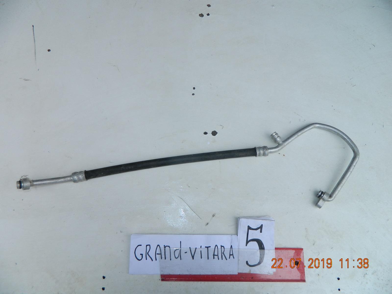 Шланг кондиционера Suzuki Grand Vitara (б/у)