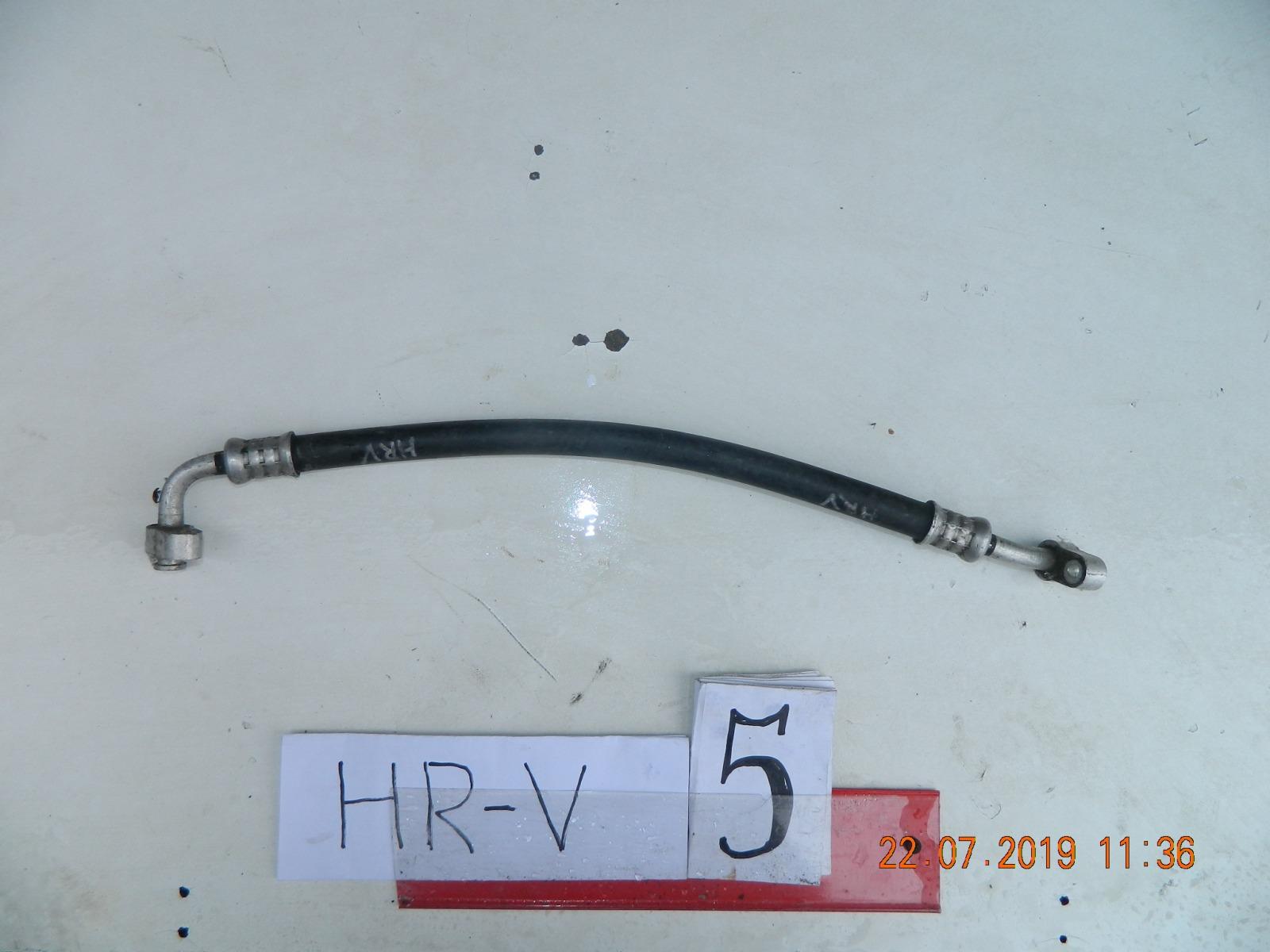 Шланг кондиционера Honda Hr-V GH3 (б/у)