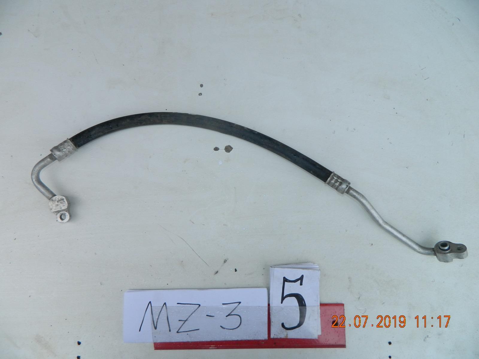 Шланг кондиционера Mazda 3 (б/у)