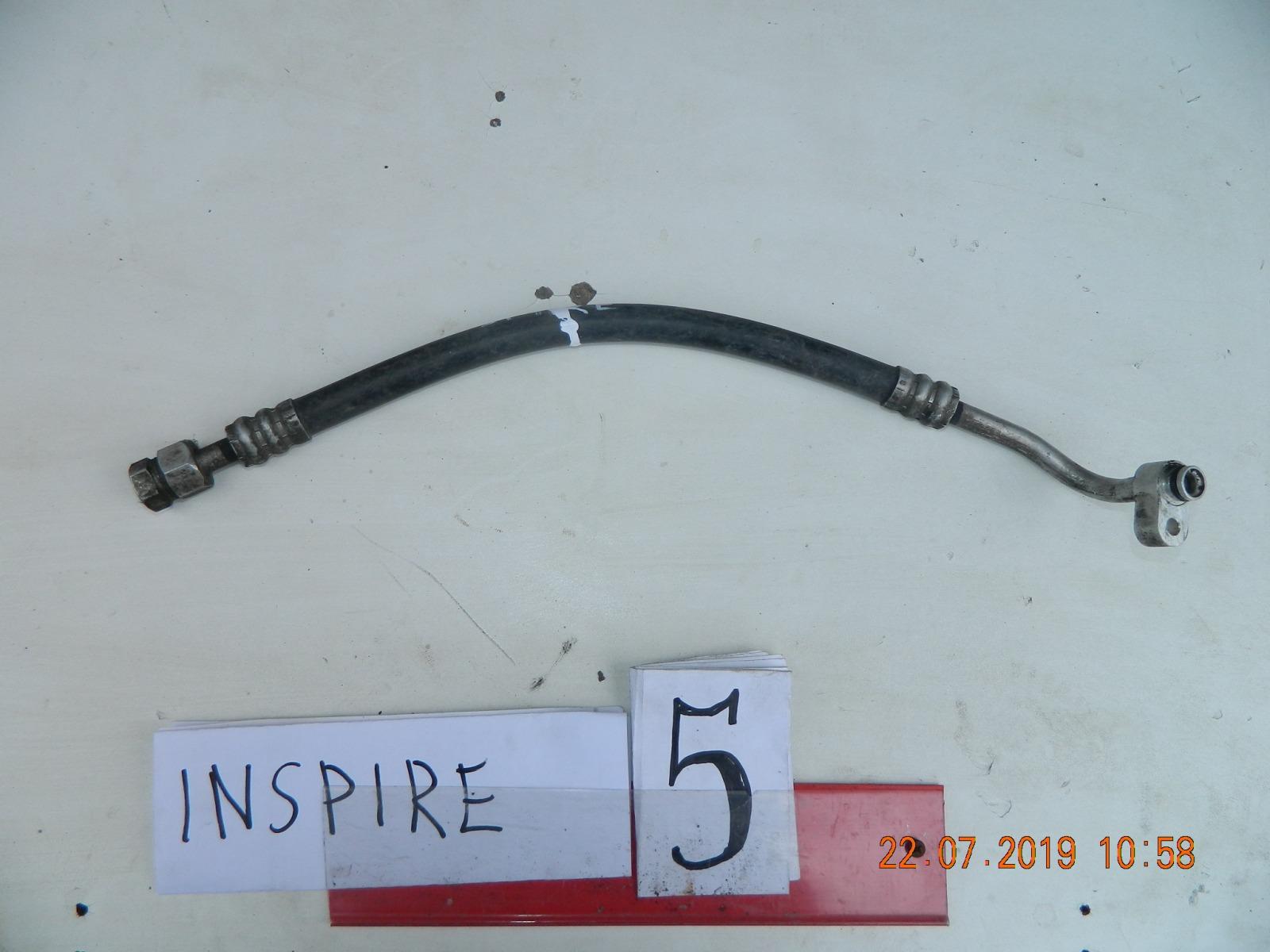 Шланг кондиционера Honda Inspire (б/у)