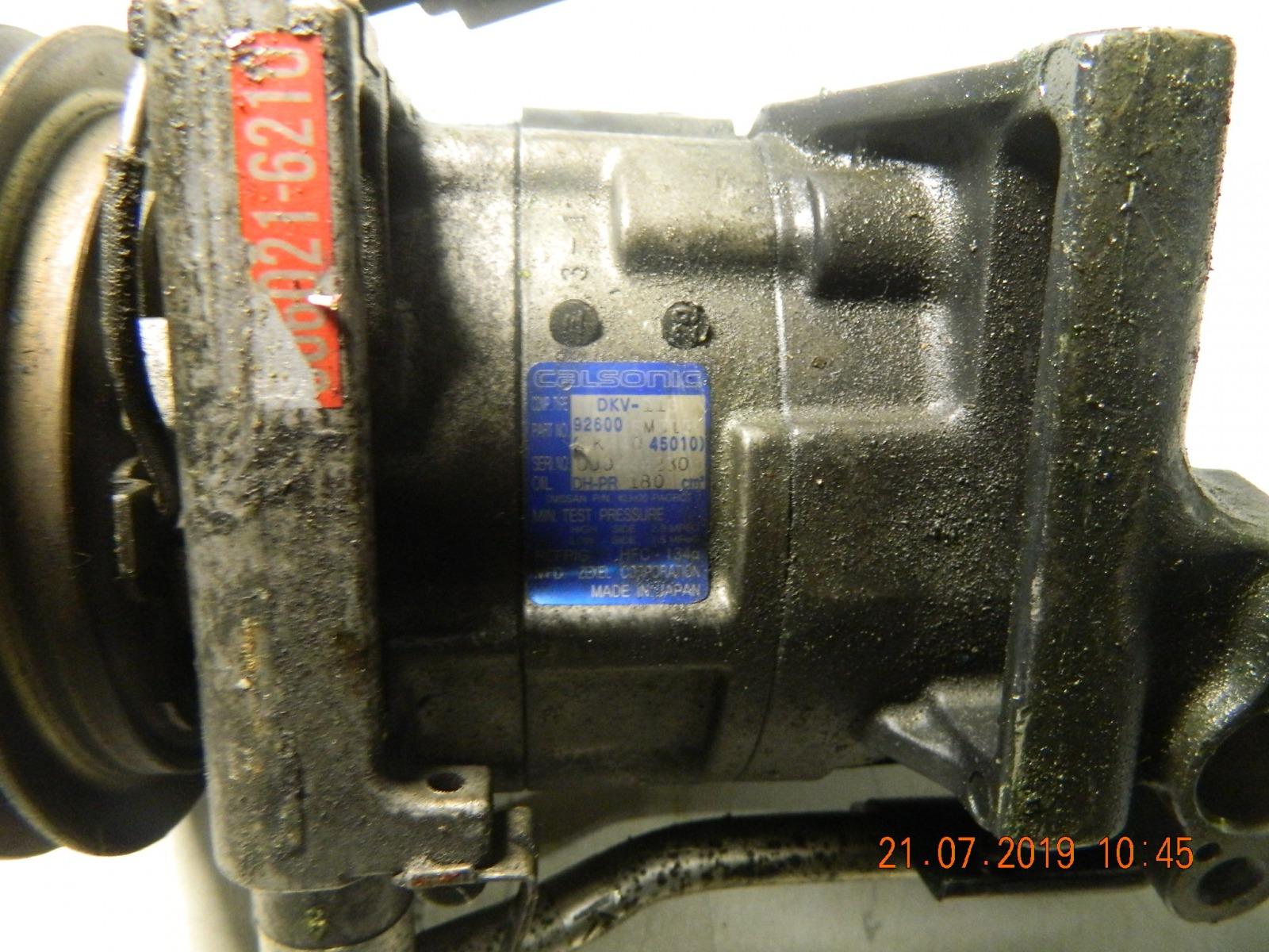 Шланг кондиционера Nissan YD22 (б/у)