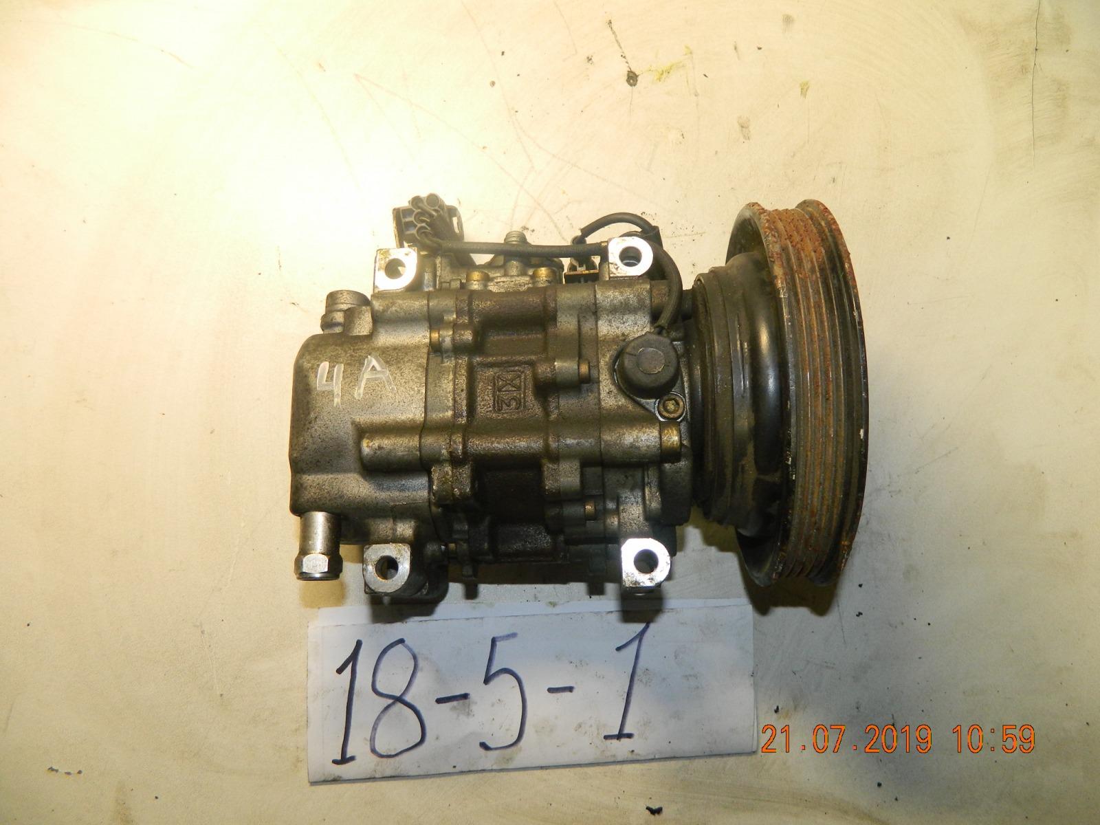 Шланг кондиционера Toyota 4A (б/у)