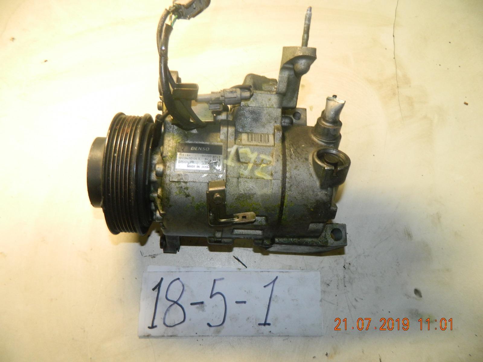 Шланг кондиционера Toyota 1JZ (б/у)