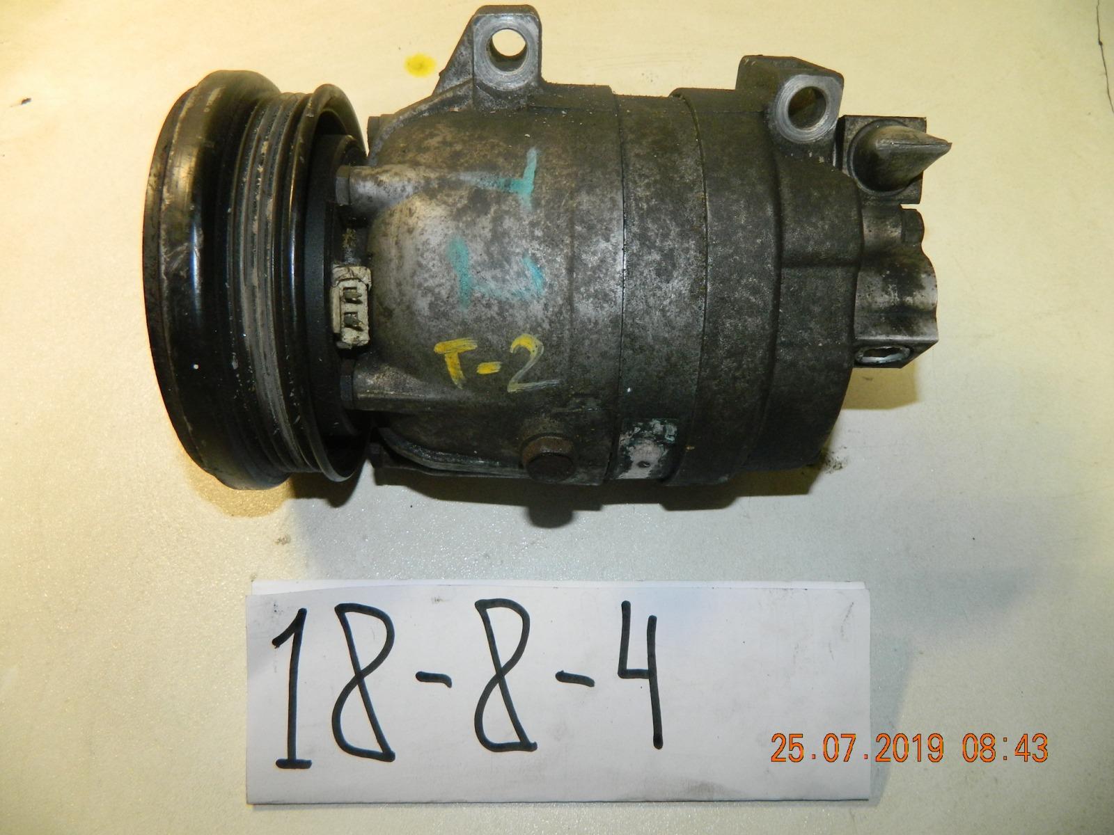 Компрессор кондиционера Toyota Cavalier T2 (б/у)