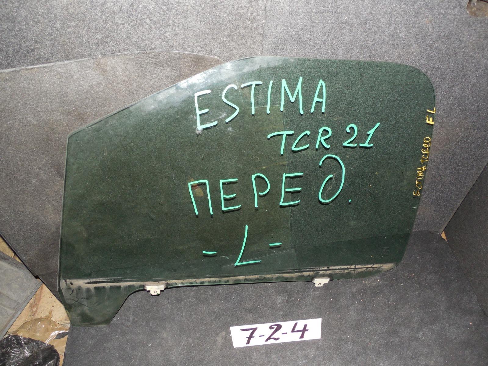 Стекло двери Toyota Estima Lucida TCR20 переднее левое (б/у)