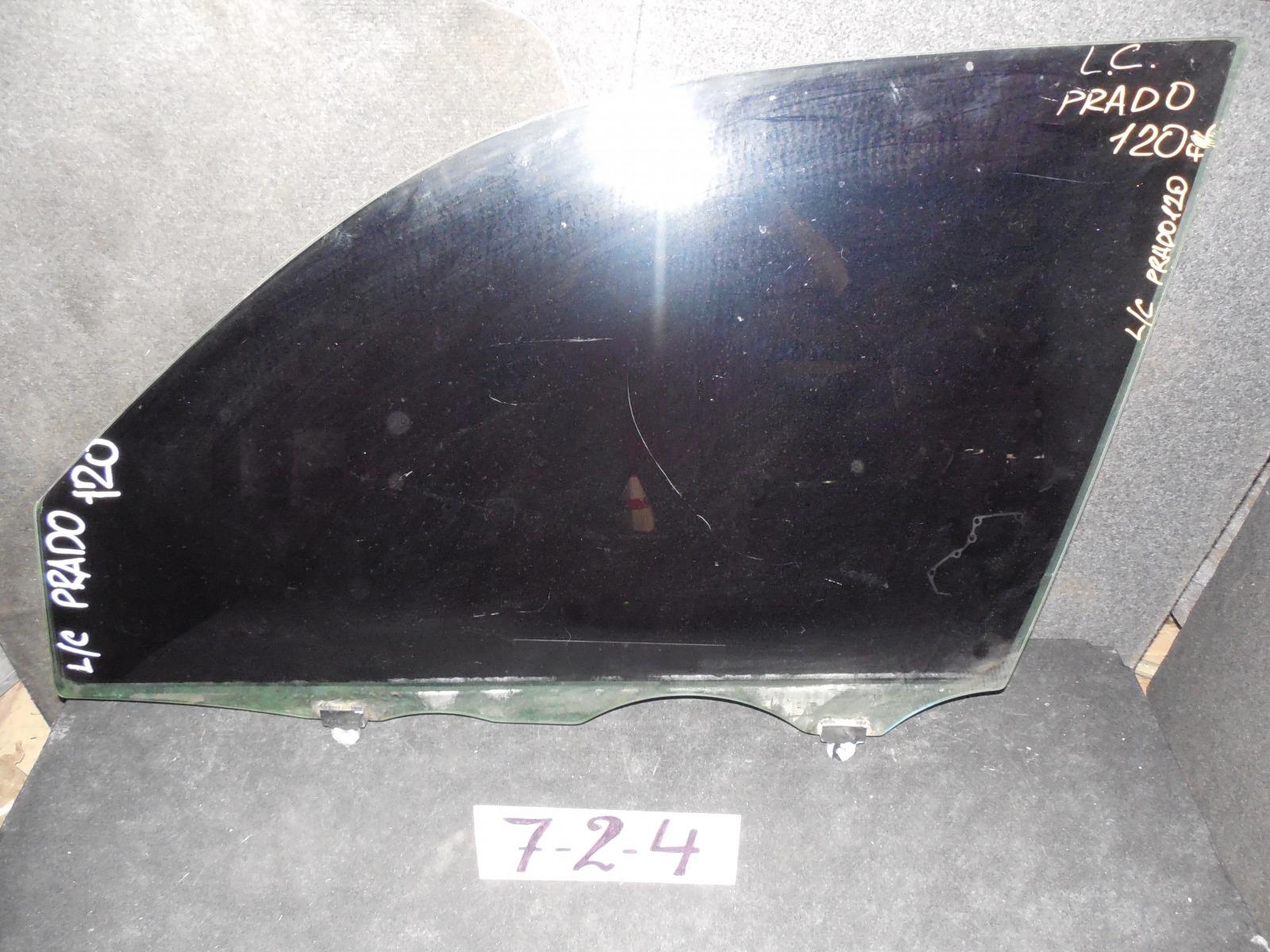 Стекло двери Toyota Land Cruiser Prado GRJ120 переднее левое (б/у)