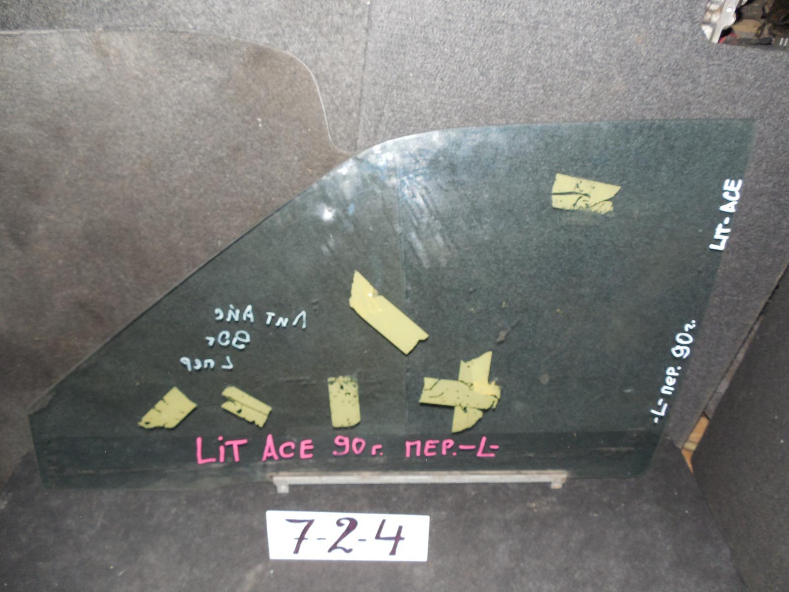 Стекло двери Toyota Lite Ace CR30 переднее левое (б/у)