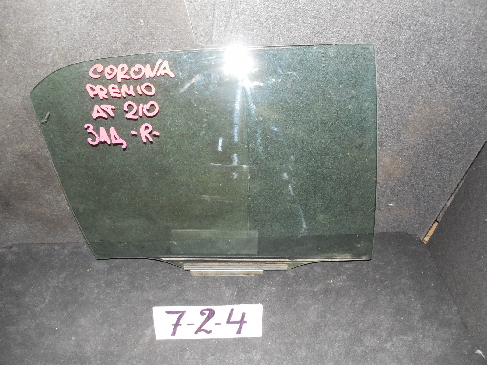 Стекло двери Toyota Corona Premio AT210 заднее правое (б/у)