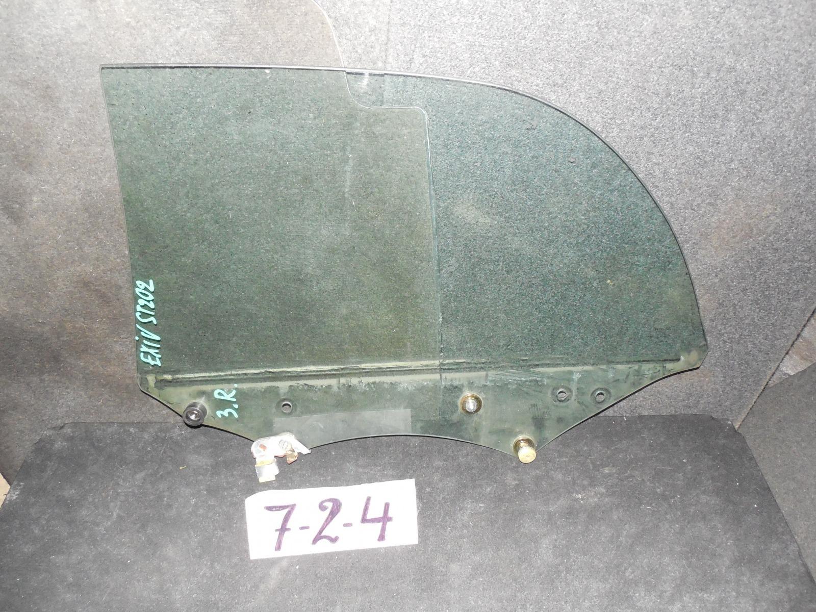 Стекло двери Toyota Corona Exiv ST202 заднее правое (б/у)