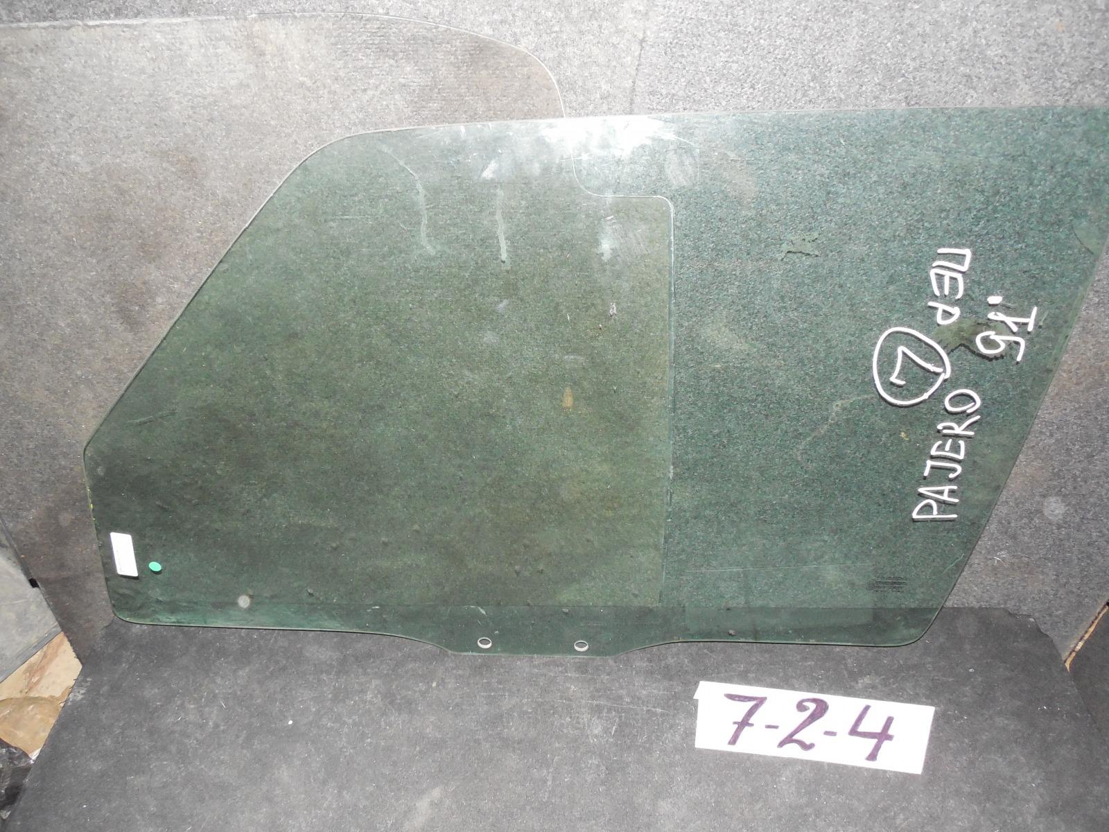 Стекло двери Mitsubishi Pajero переднее левое (б/у)