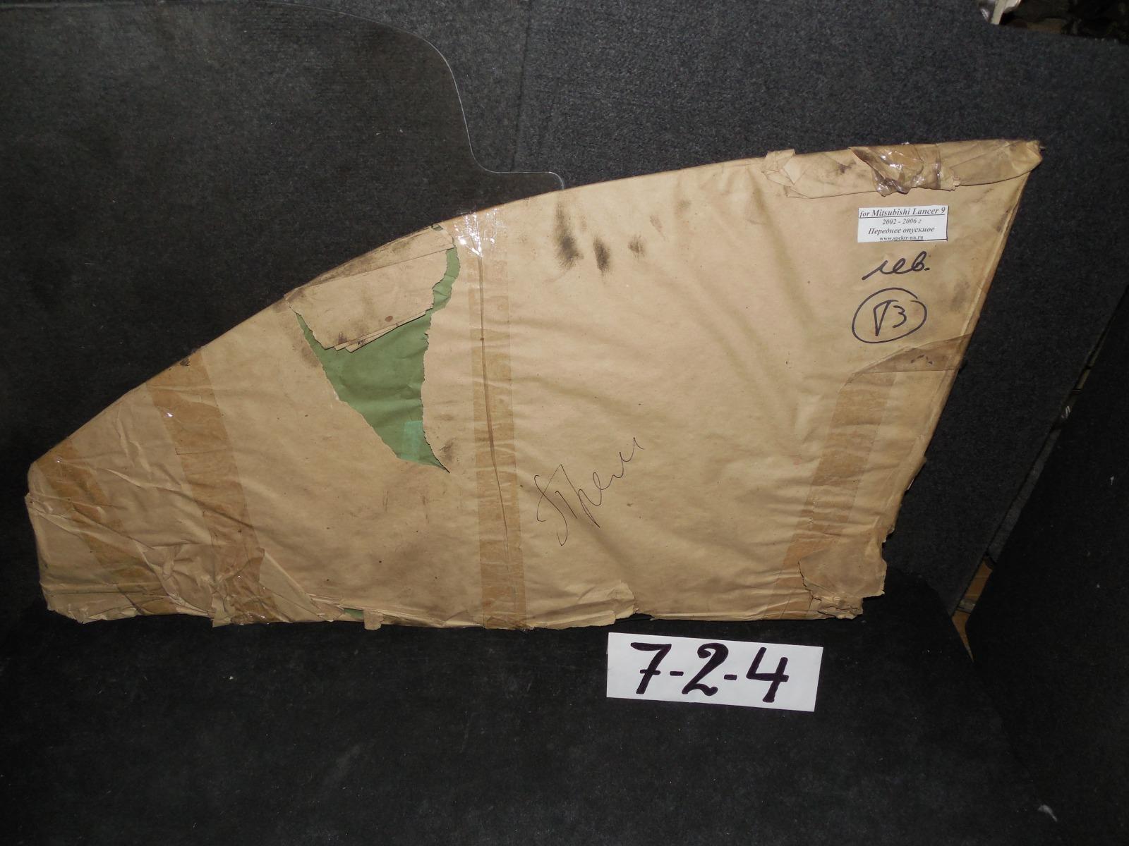Стекло двери Mitsubishi Lancer переднее левое (б/у)