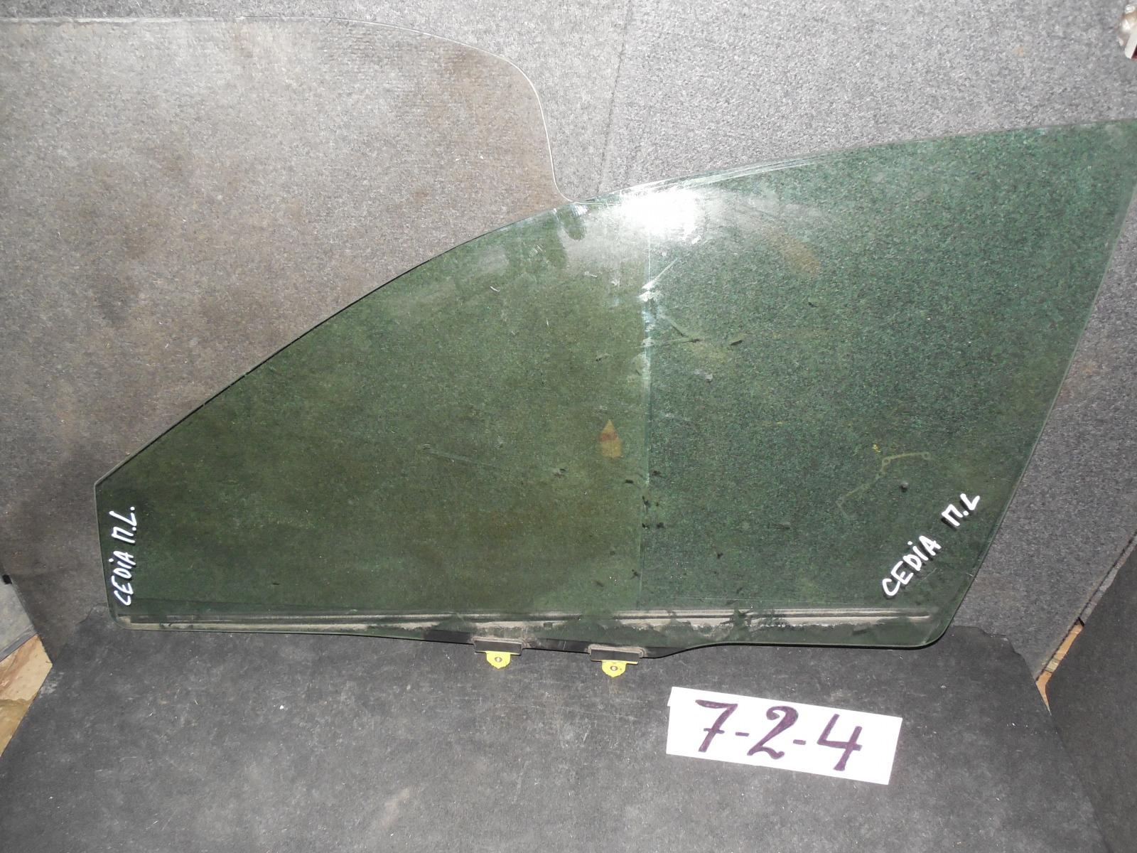 Стекло двери Mitsubishi Lancer Cedia переднее левое (б/у)
