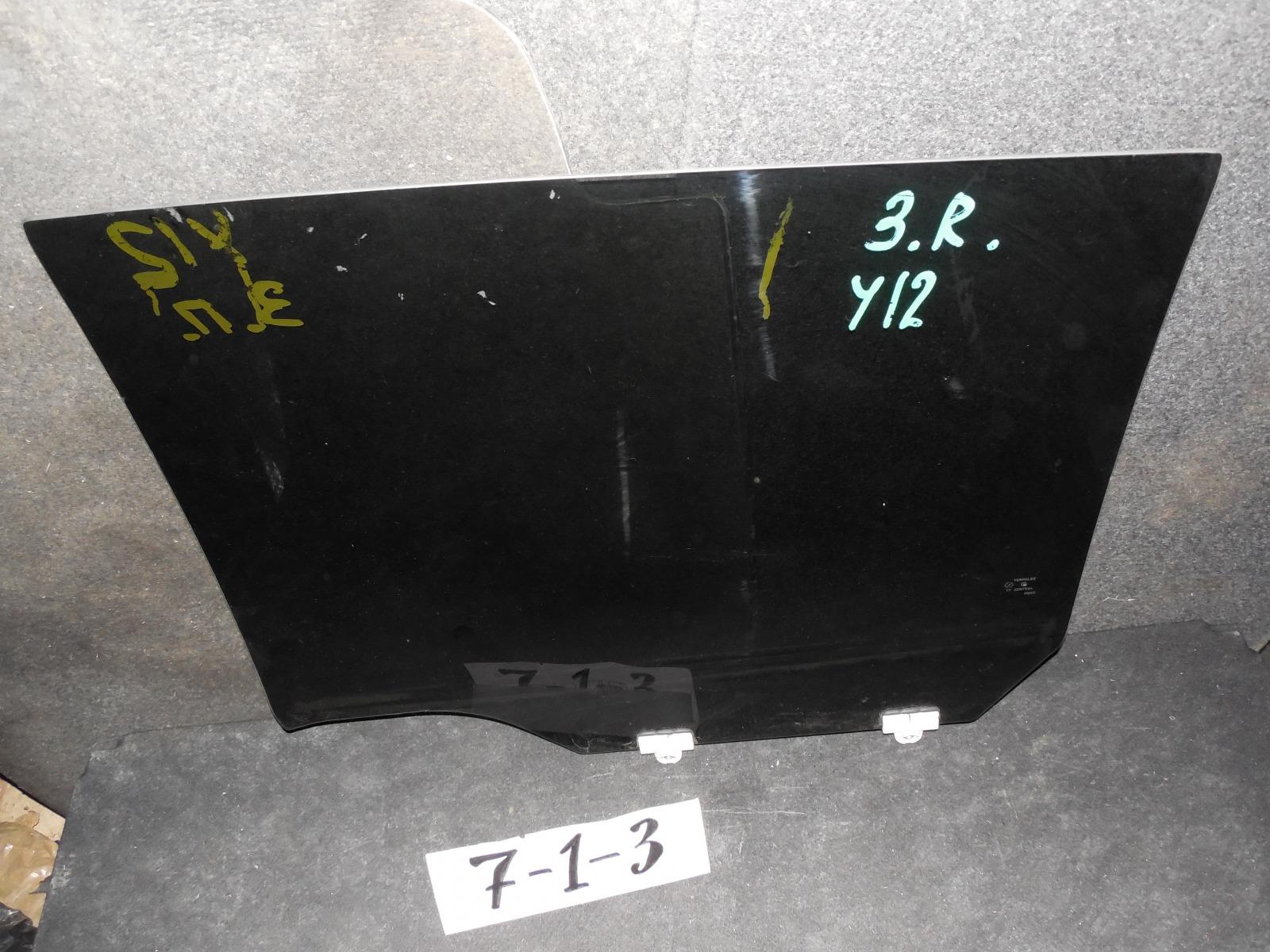 Стекло двери Nissan Wingroad Y12 заднее правое (б/у)