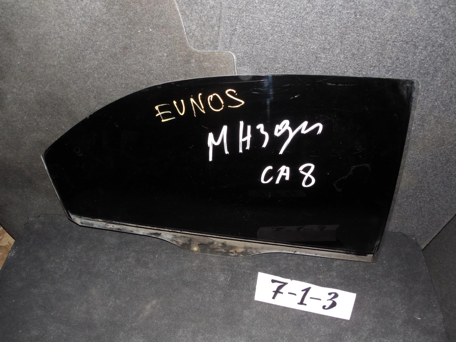 Стекло двери Mazda Eunos переднее правое (б/у)