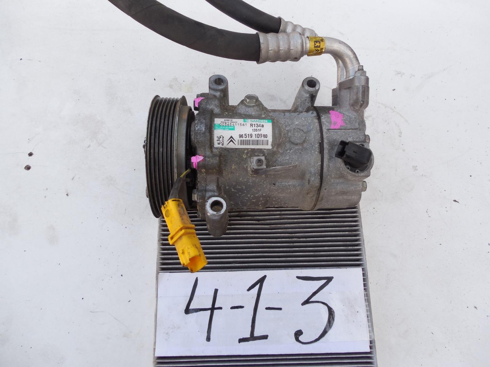 Компрессор кондиционера Citroen C4 (б/у)