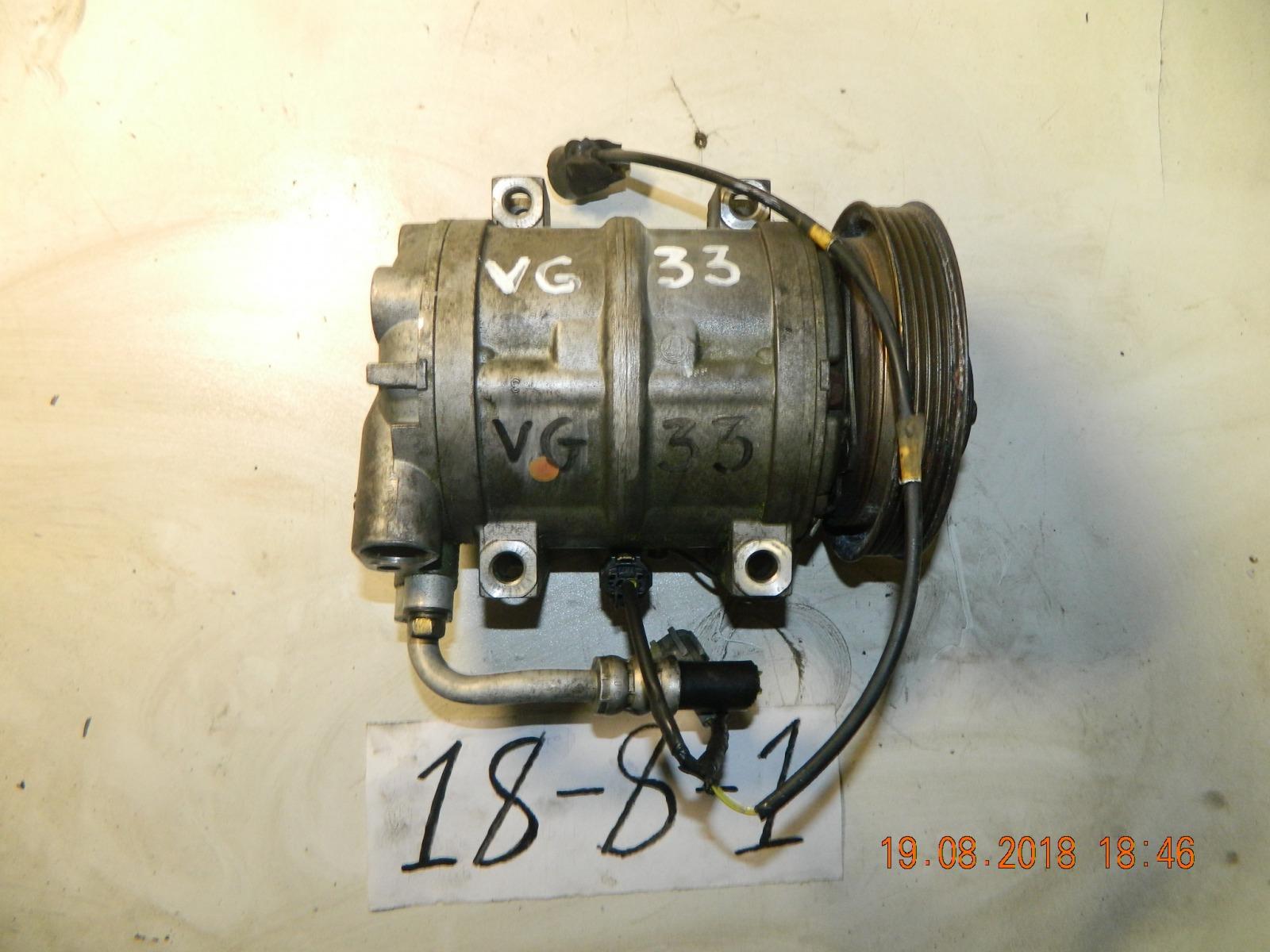 Компрессор кондиционера Nissan Elgrand ALWE50 VG33E (б/у)