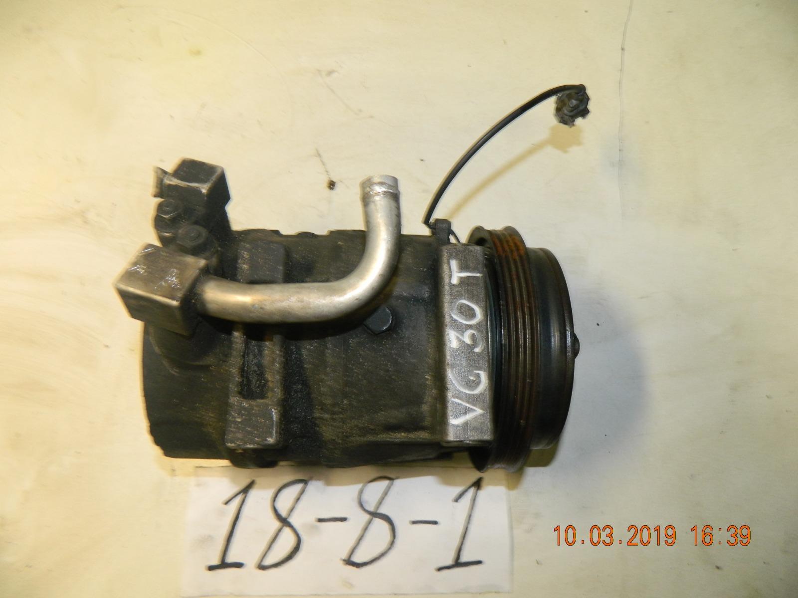 Компрессор кондиционера Nissan Cedric VG30E (б/у)