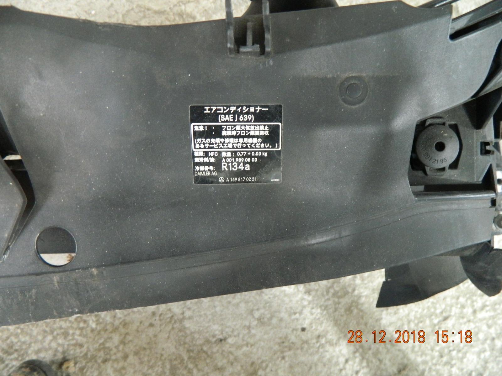 Рамка радиатора Mercedes-Benz A-Class A169 (б/у)