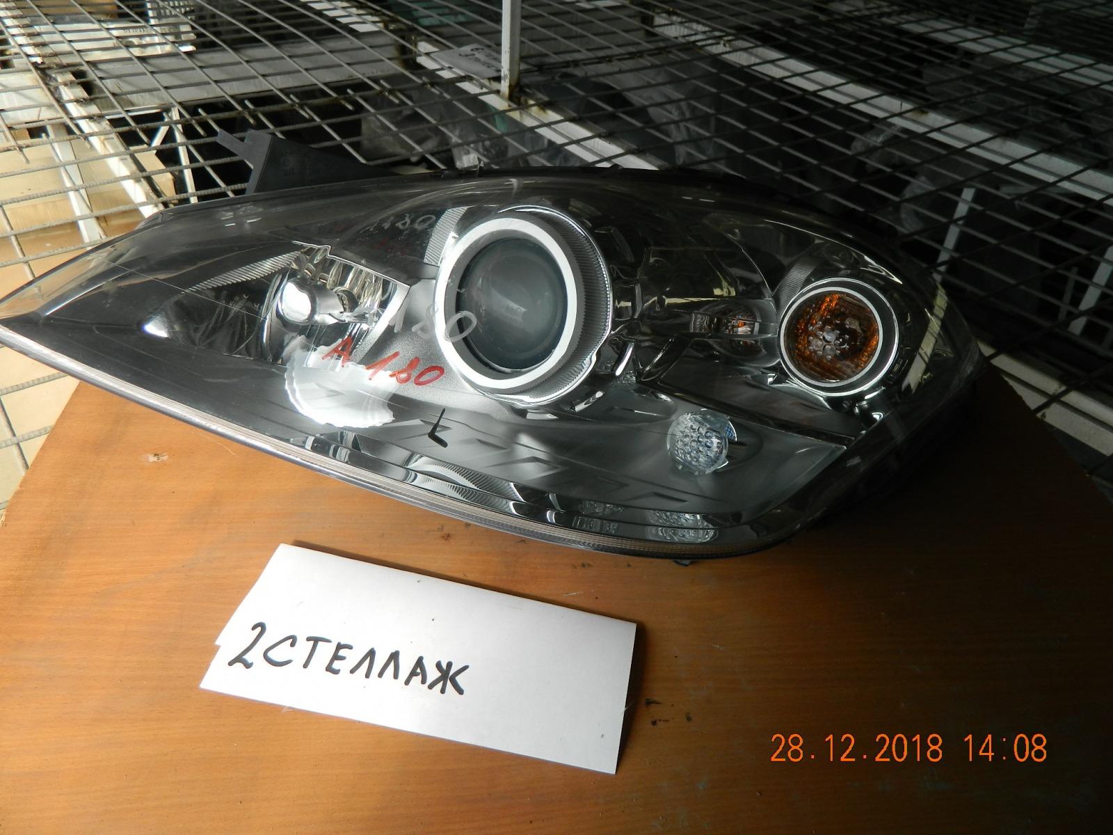 Фара Mercedes-Benz A-Class A169 передняя левая (б/у)