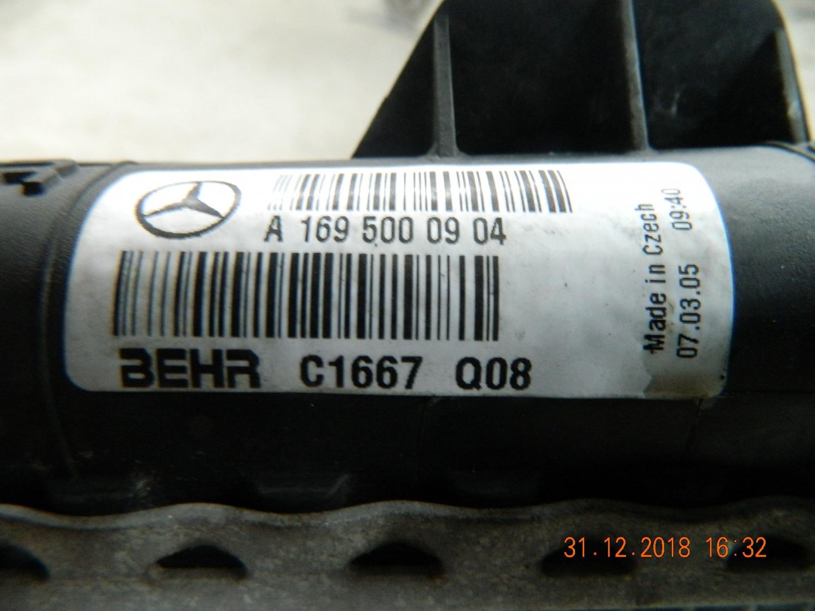 Радиатор кондиционера Mercedes-Benz A-Class A169 (б/у)