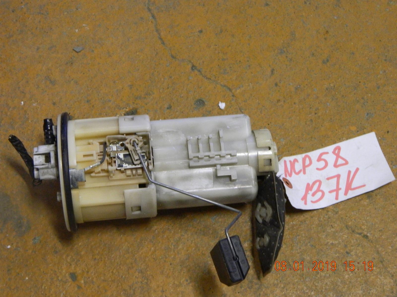 Топливный насос Toyota Sienta NCP81 (б/у)