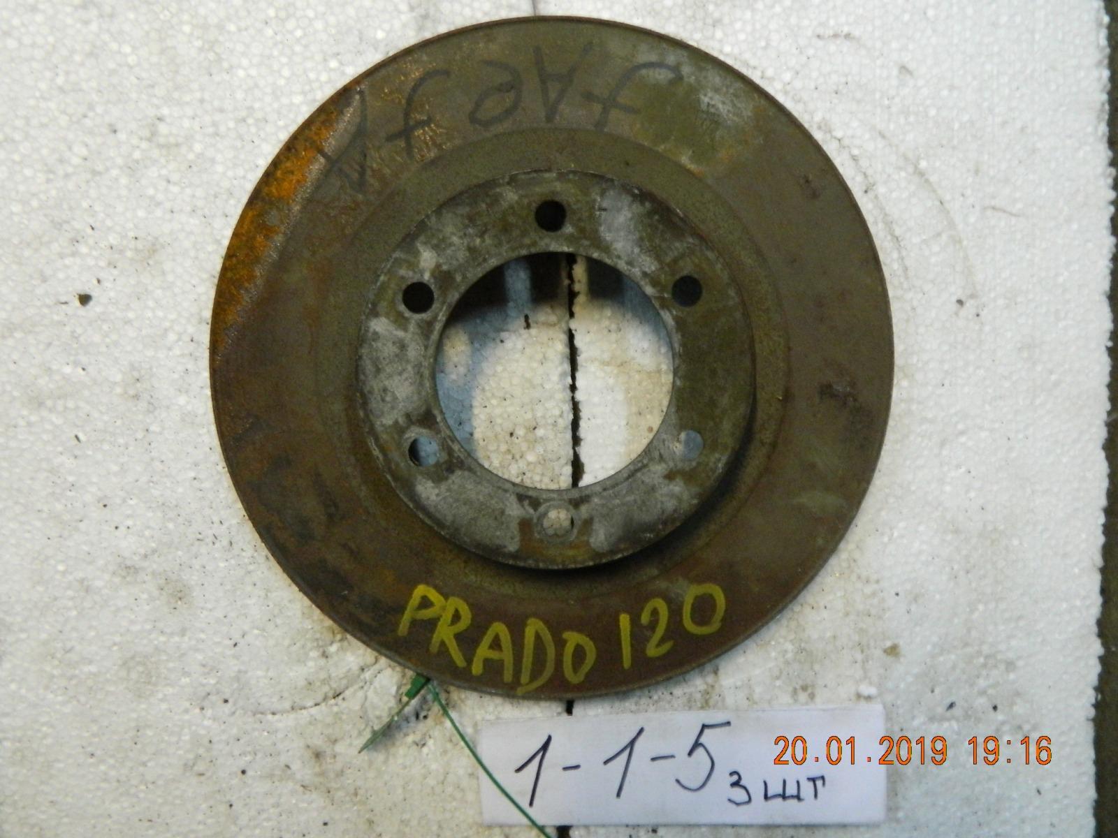 Тормозной диск Toyota Land Cruiser Prado GRJ120 передний (б/у)