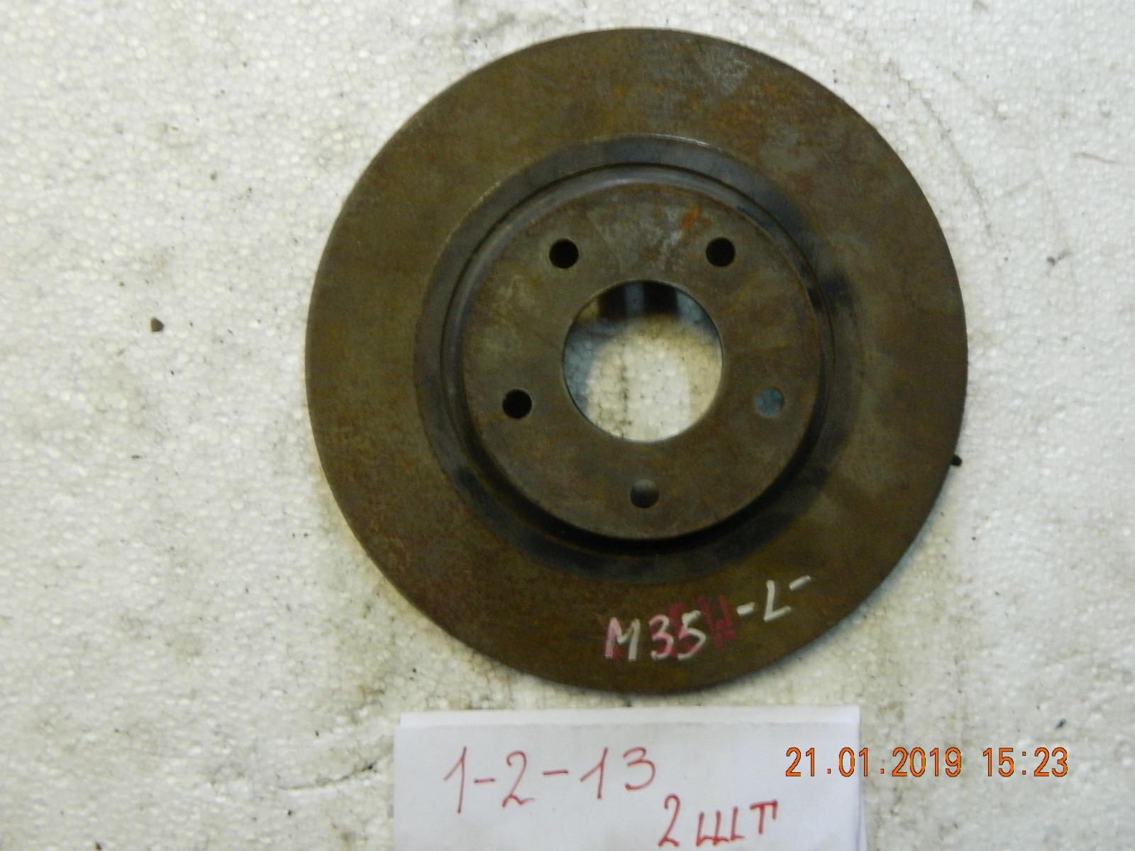 Тормозной диск Nissan Stagea M35 передний (б/у)