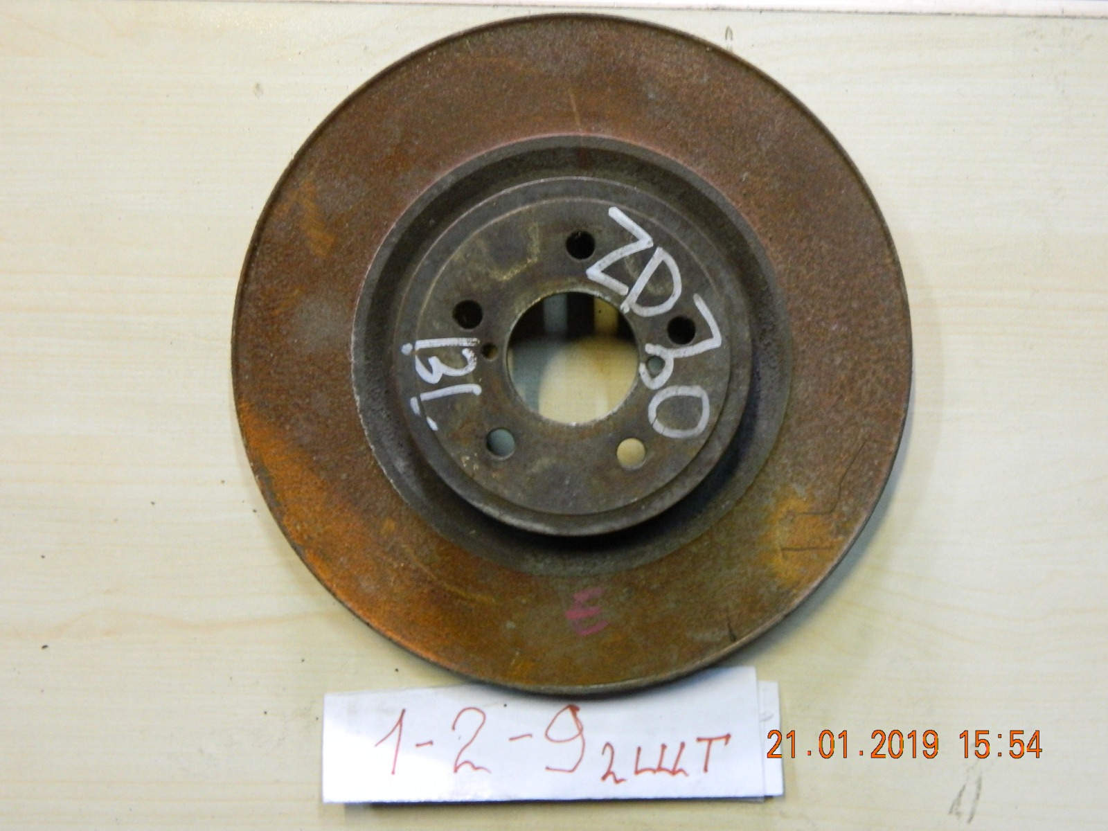 Тормозной диск Nissan Elgrand передний (б/у)