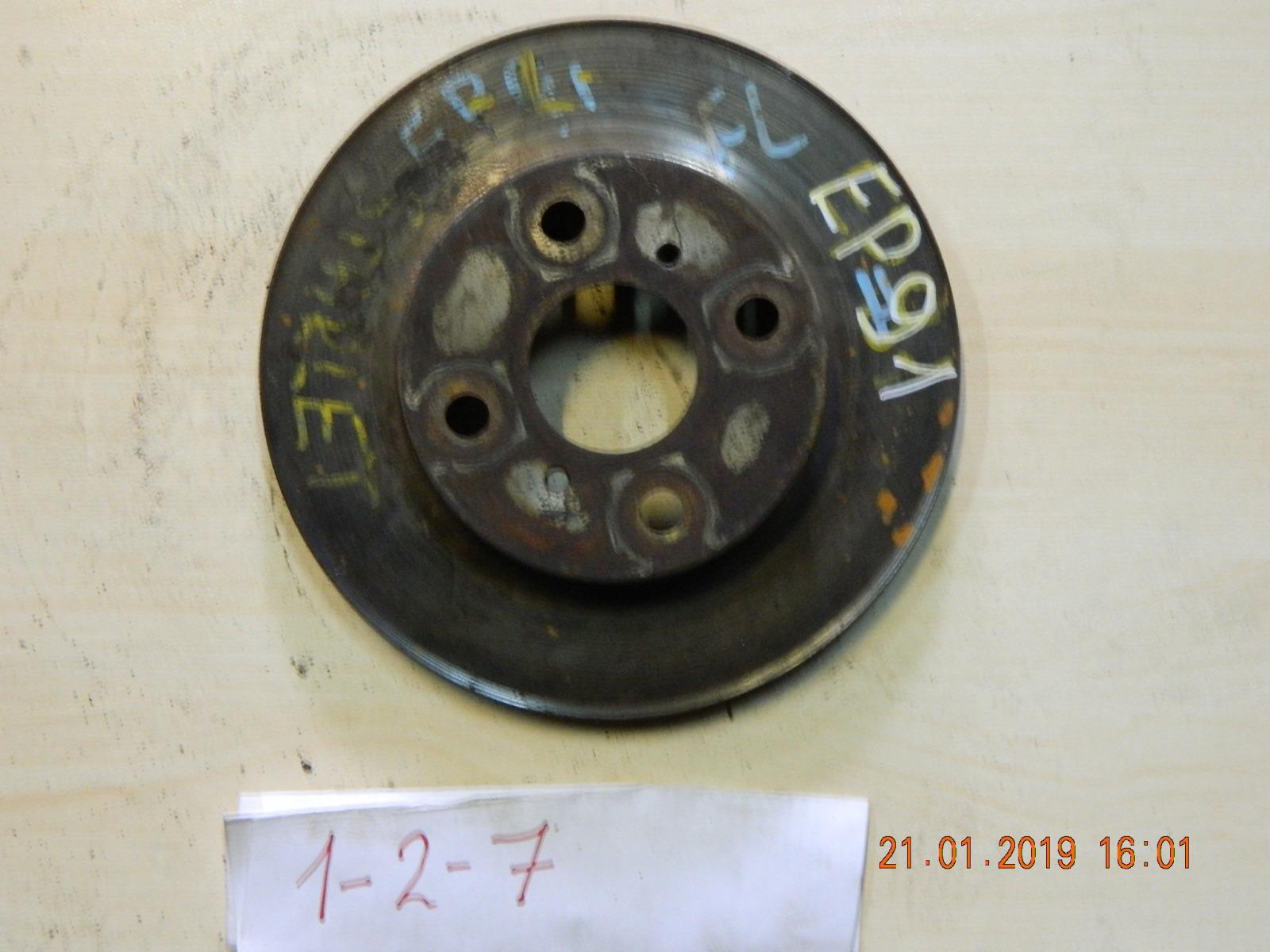 Тормозной диск Toyota Starlet EP90 (б/у)