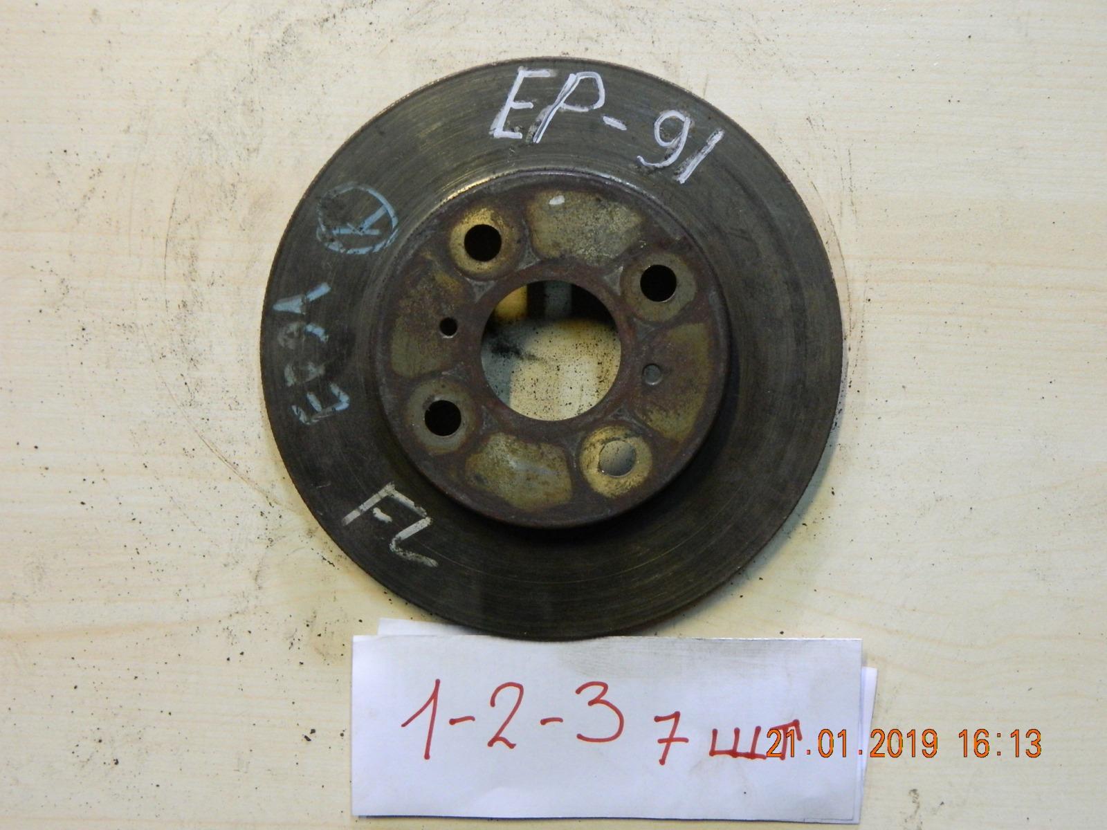 Тормозной диск Toyota Starlet EP90 передний (б/у)