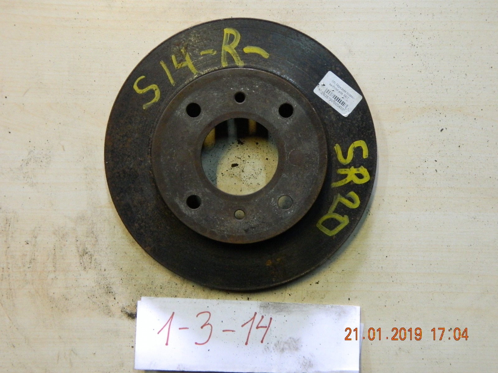 Тормозной диск Nissan Silvia S14 передний (б/у)