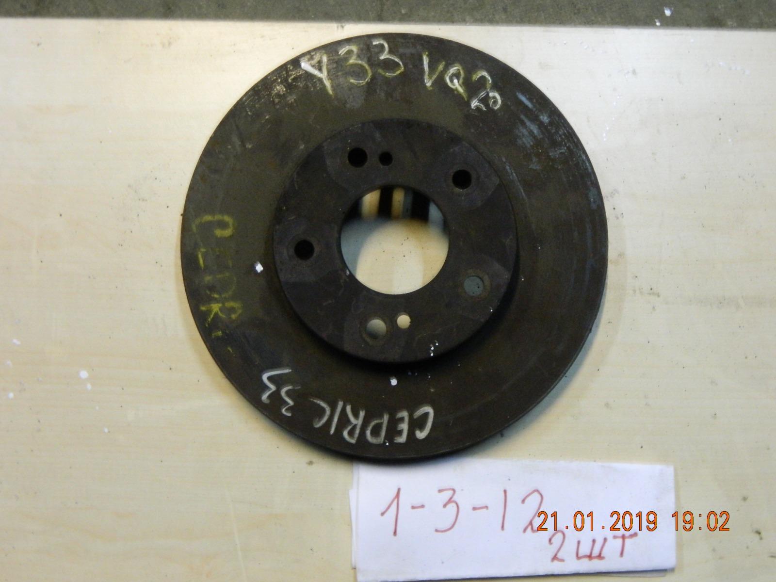 Тормозной диск Nissan Cedric JY33 передний (б/у)