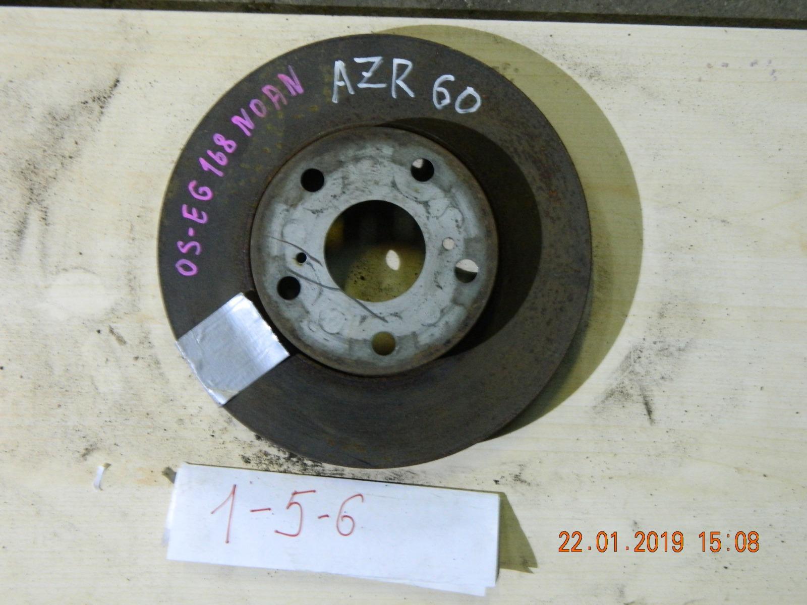Тормозной диск Toyota Town Ace Noah AZR60 передний (б/у)