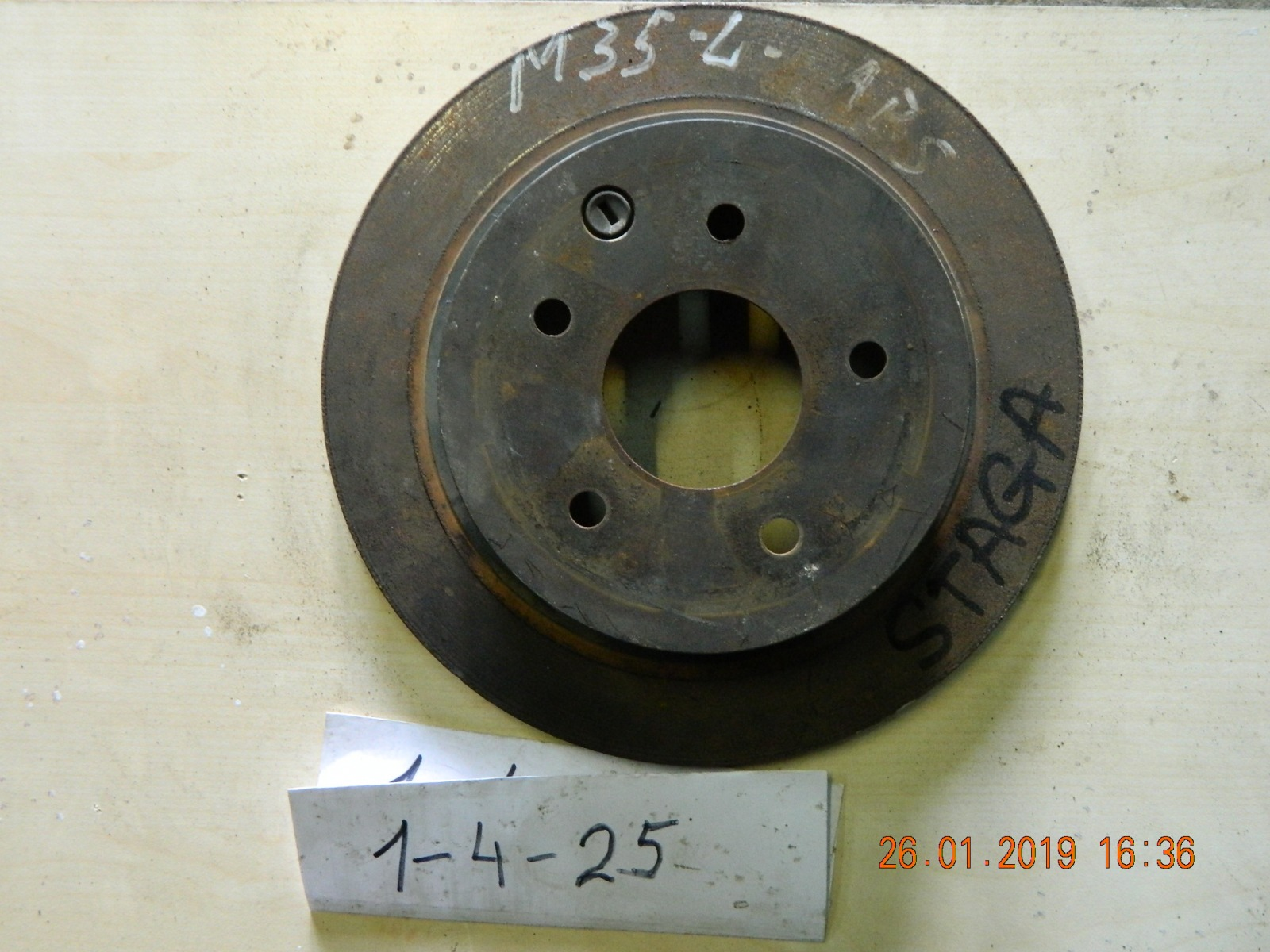 Тормозной диск Nissan Stagea M35 задний (б/у)