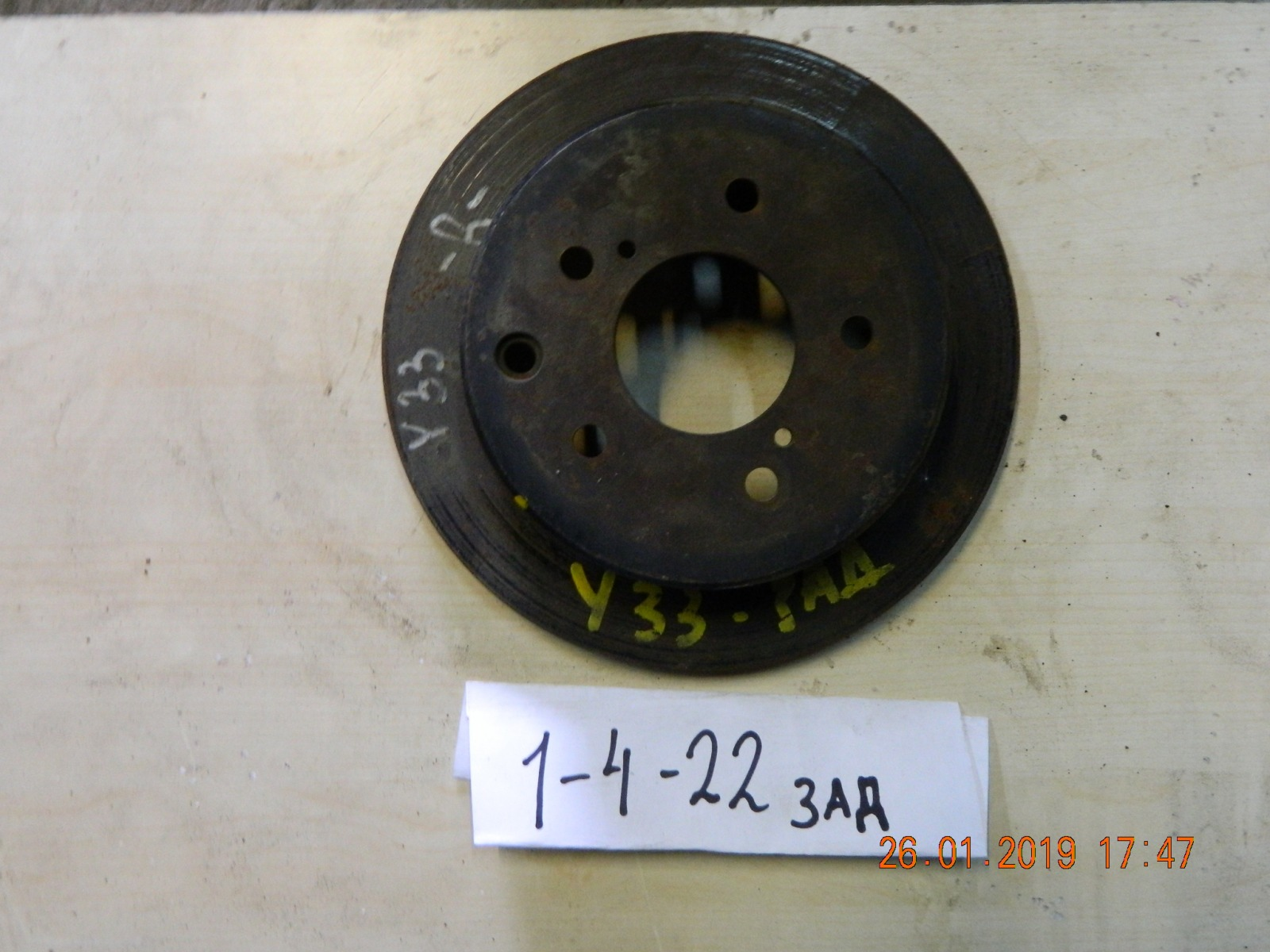 Тормозной диск Nissan Cedric JY33 задний (б/у)