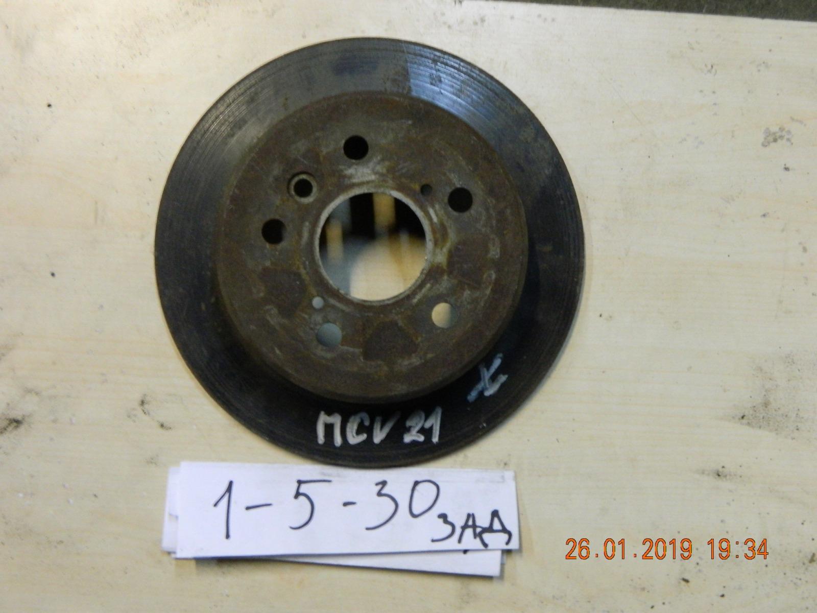 Тормозной диск Toyota Camry Gracia MCV21 задний (б/у)