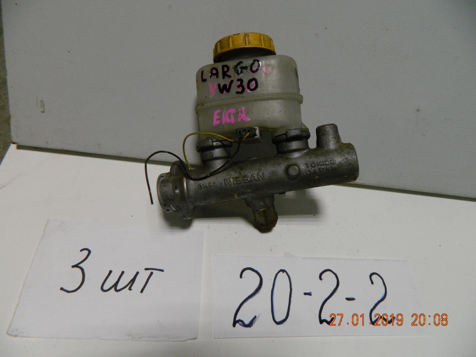 Главный тормозной цилиндр Nissan Largo NW30 (б/у)
