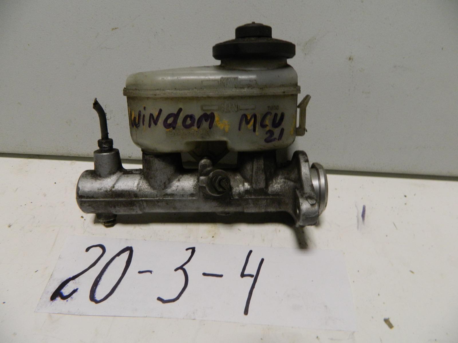 Главный тормозной цилиндр Toyota Windom MCV20 (б/у)