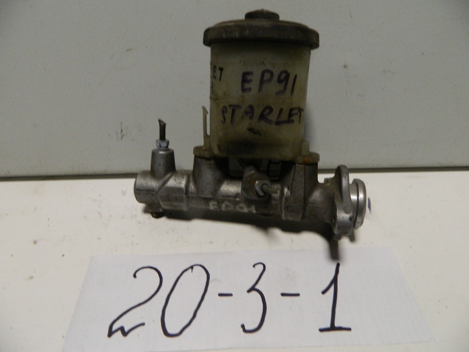 Главный тормозной цилиндр Toyota Starlet EP90 (б/у)