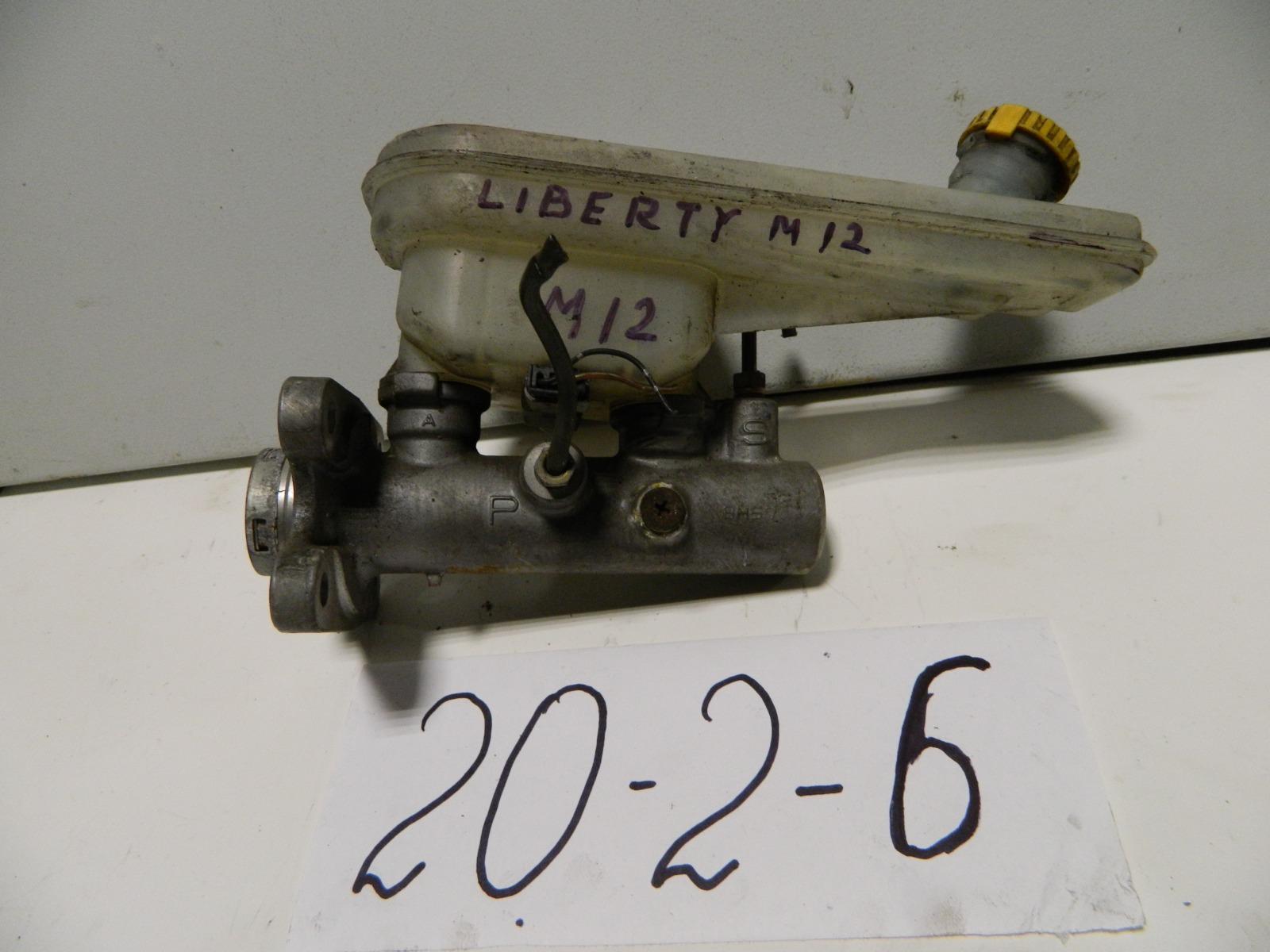 Главный тормозной цилиндр Nissan Liberty M12 (б/у)
