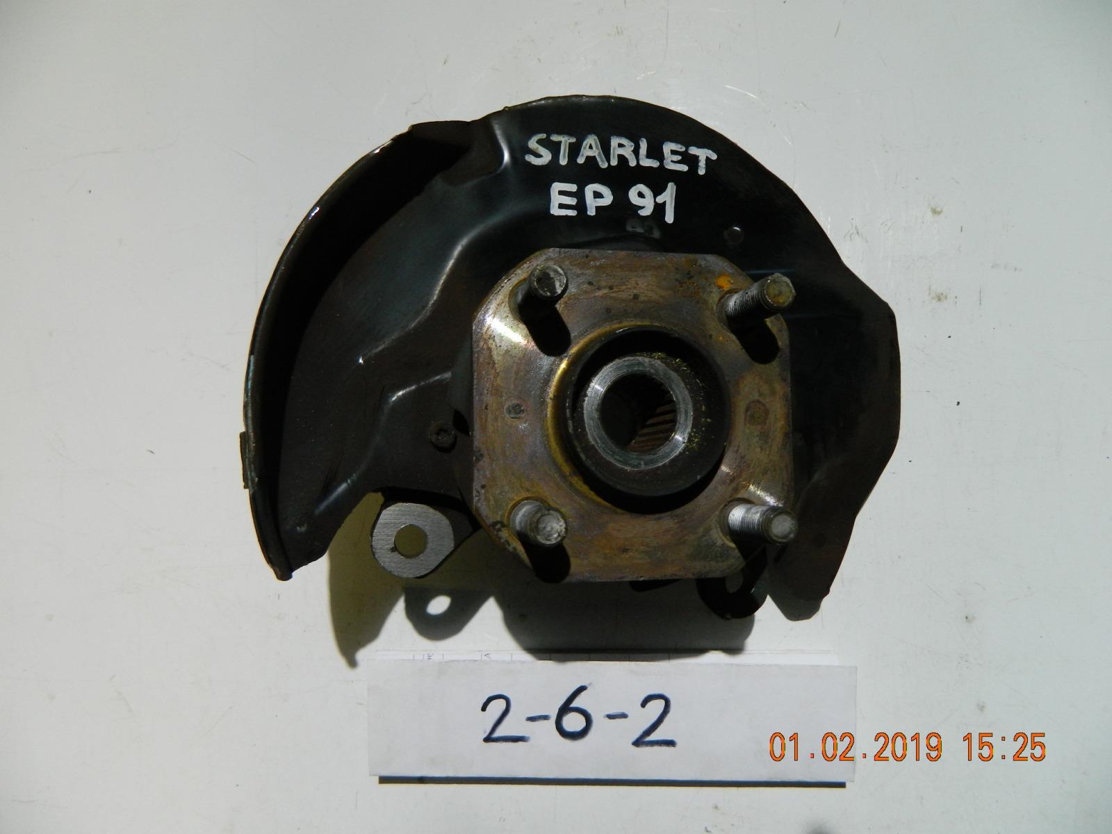 Ступица Toyota Starlet передняя (б/у)
